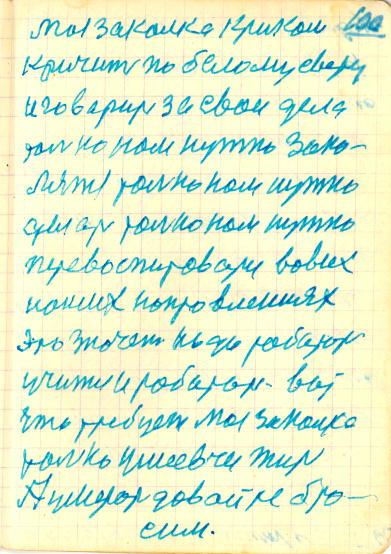 ZAK038.JPG