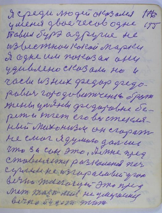 116(155.jpg