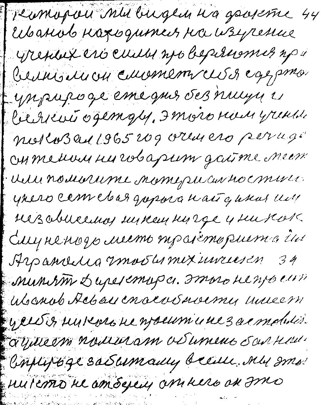 Str044.jpg