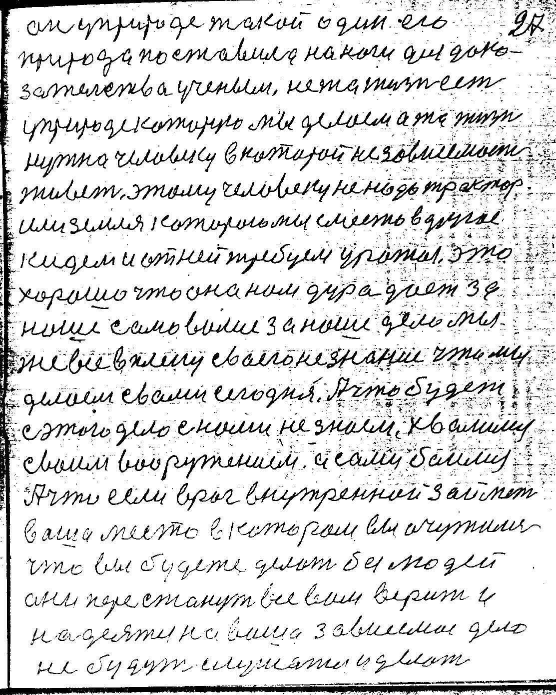 Str027.jpg
