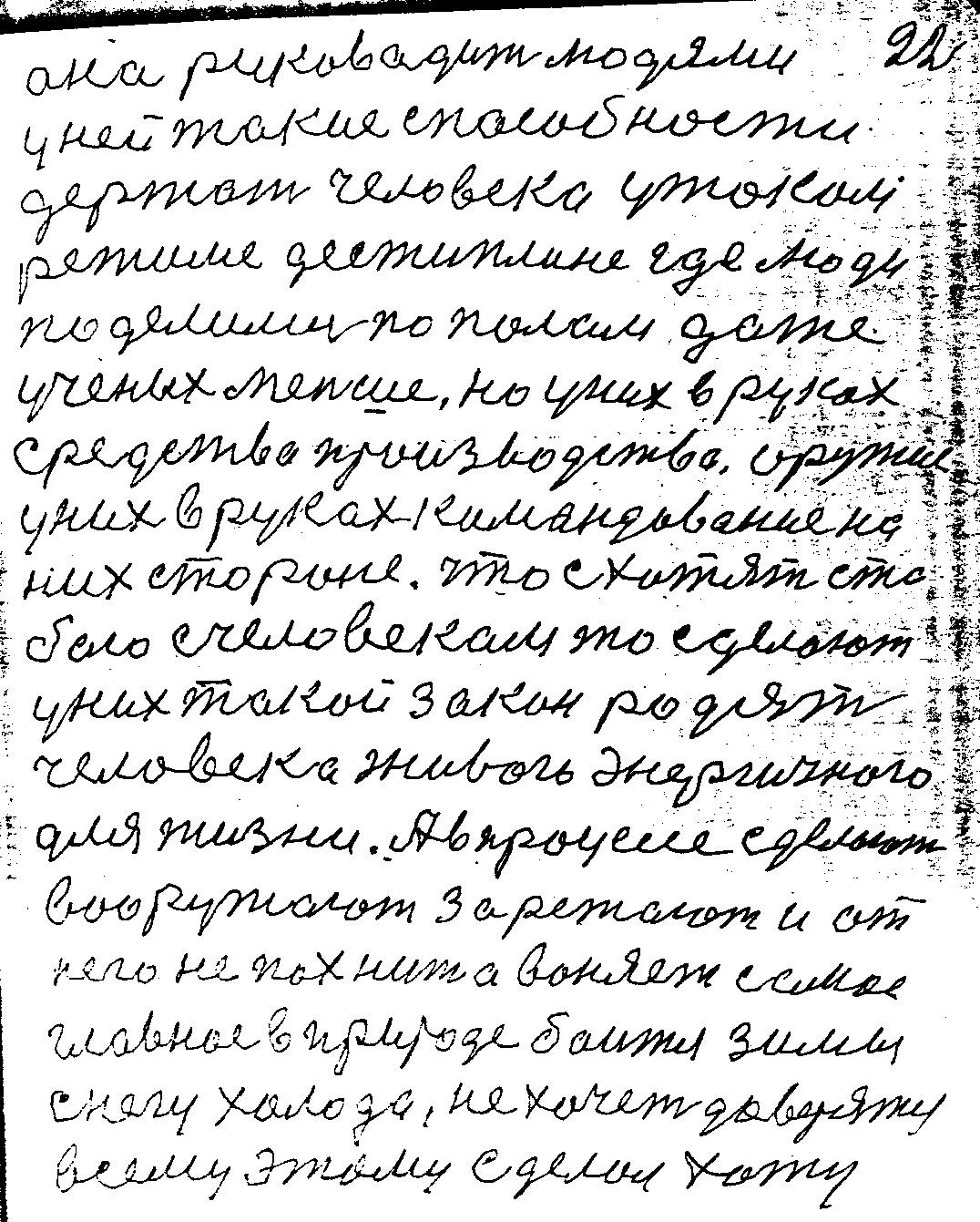 Str022.jpg