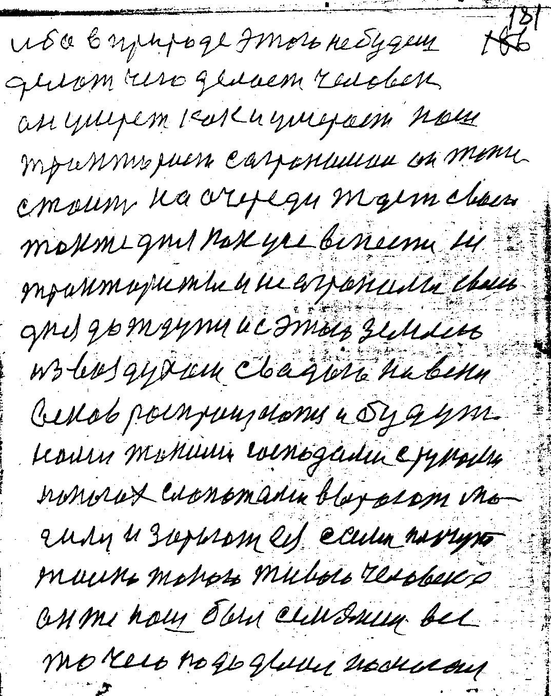 Str181.jpg