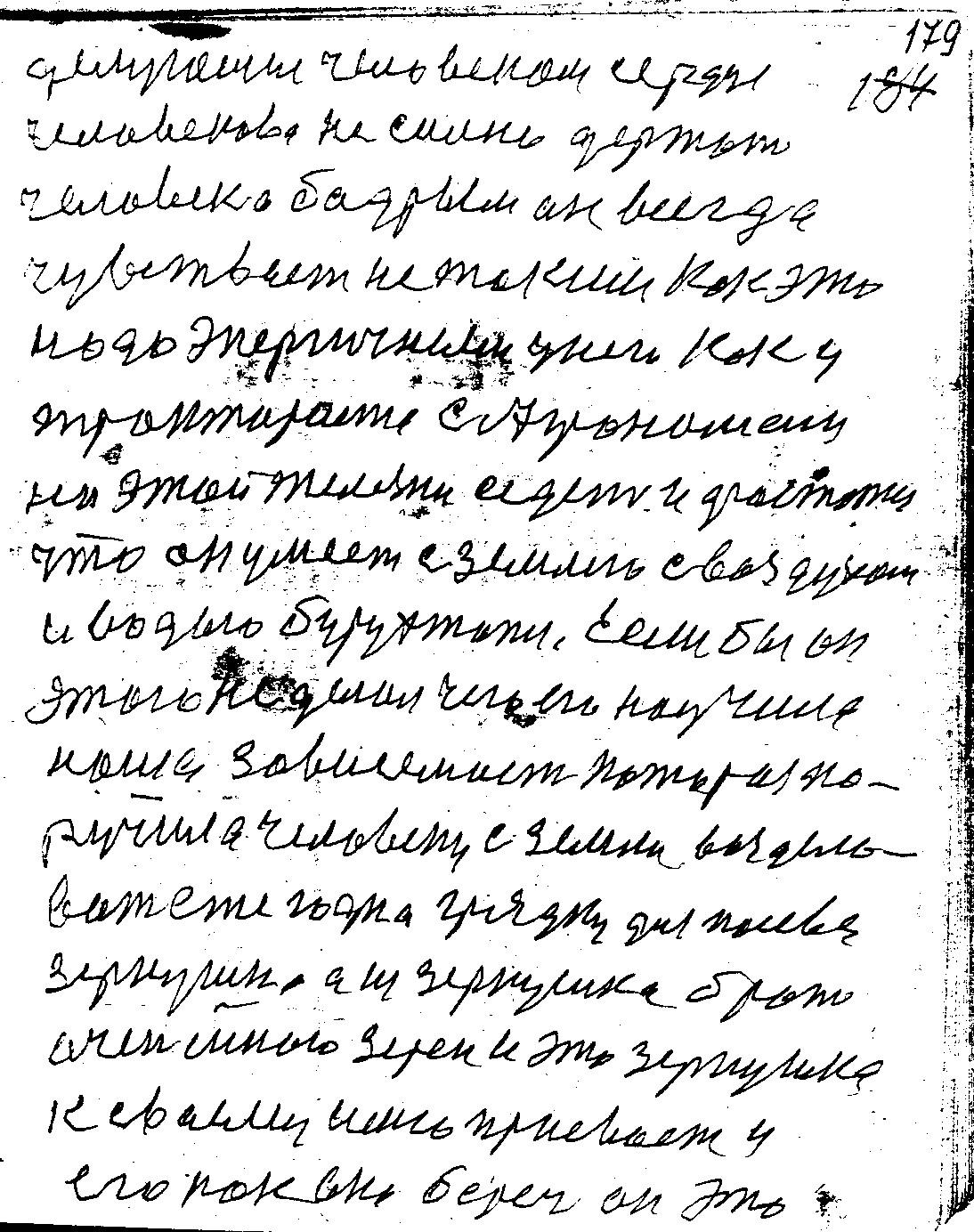 Str179.jpg
