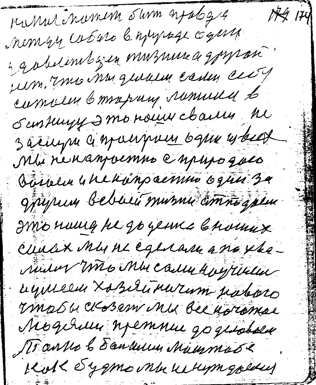 Str174.jpg