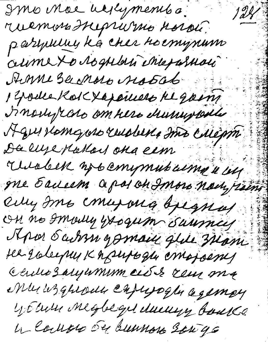 Str128.jpg