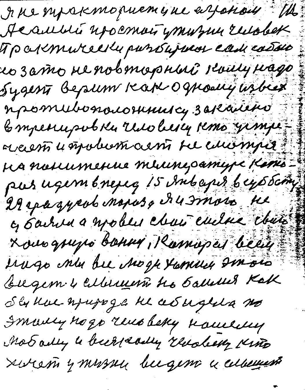 Str116.jpg