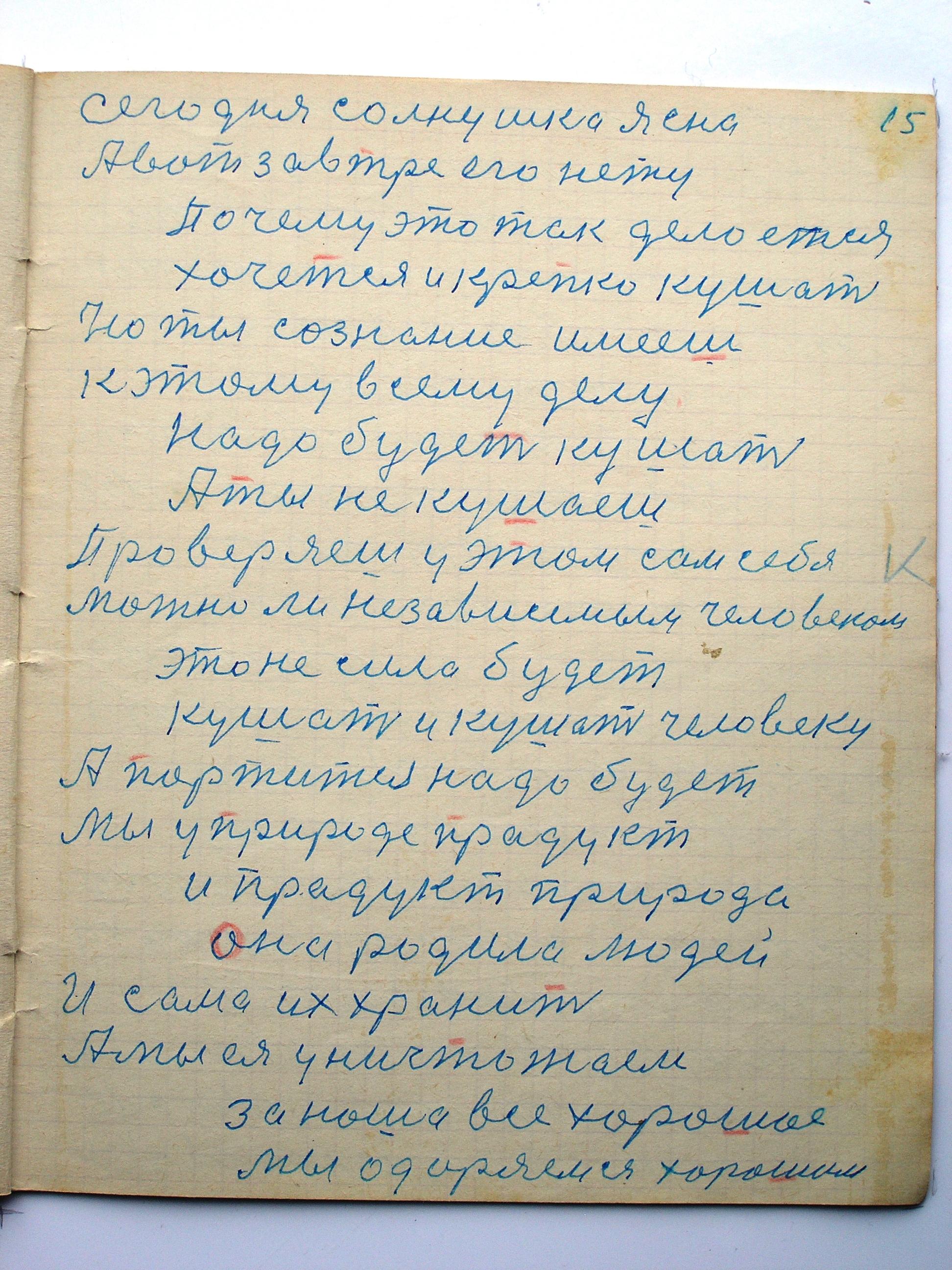 №(16)   стр-15.JPG