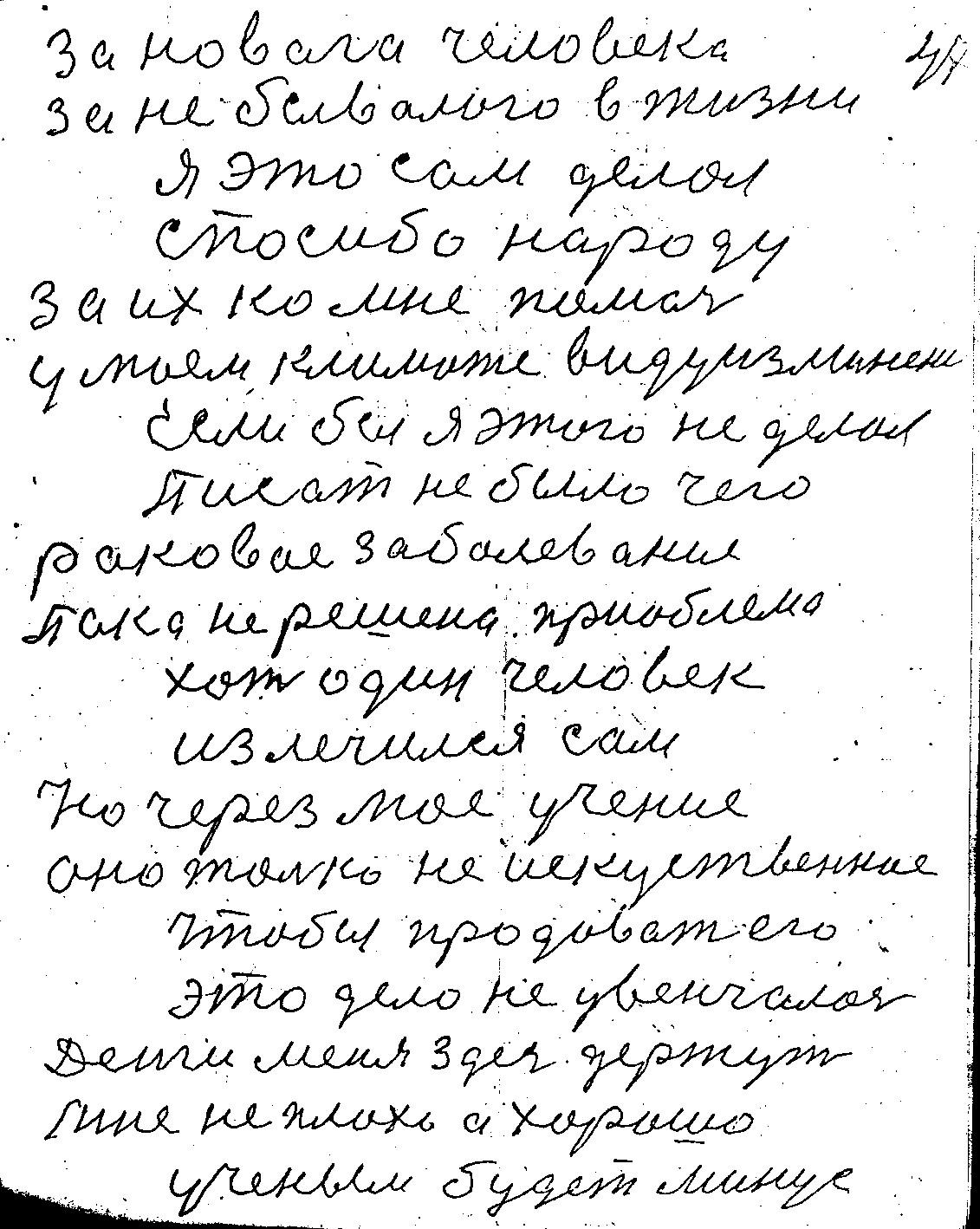 Str046.jpg