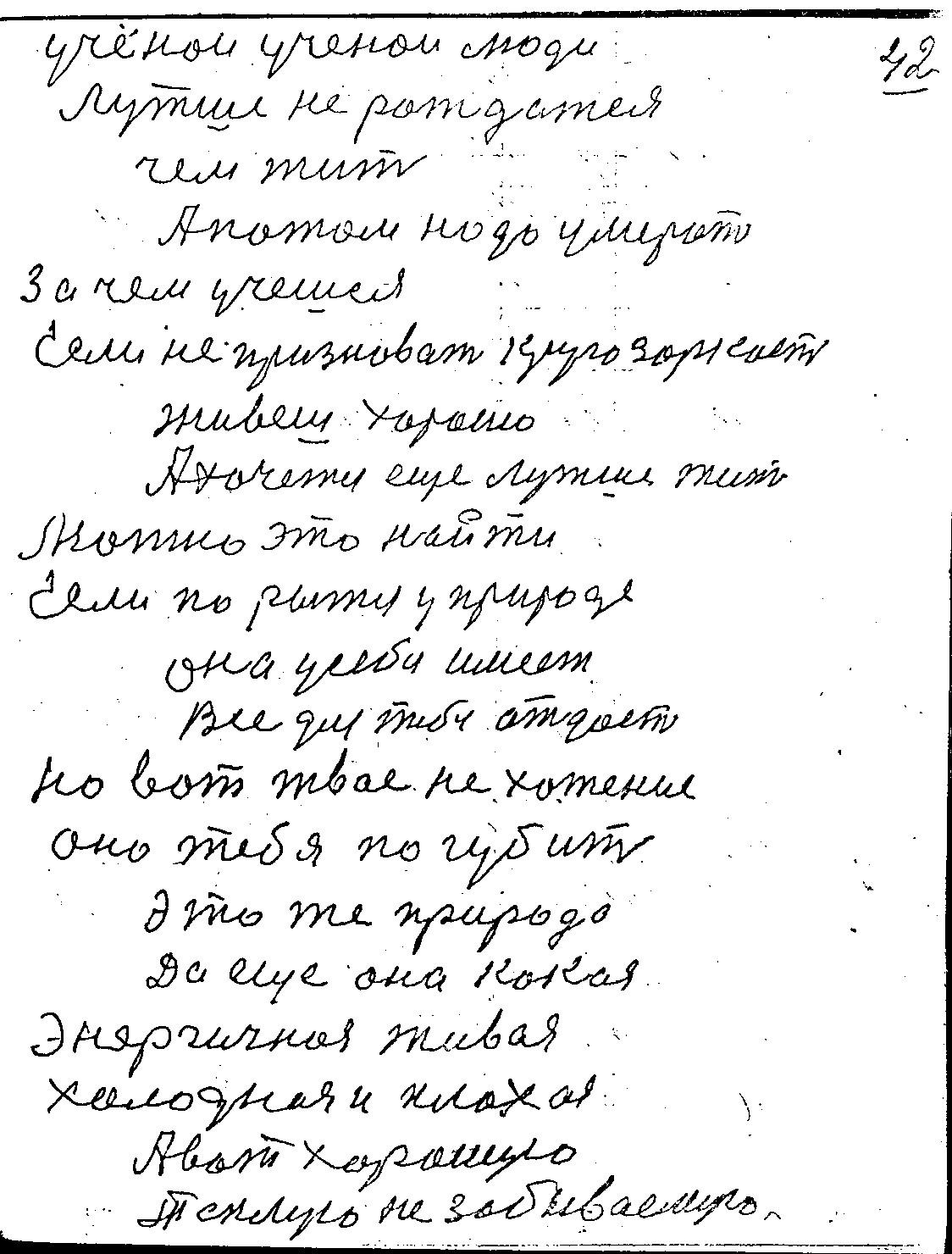 Str041.jpg