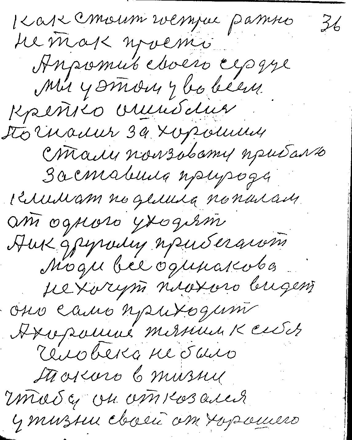 Str035.jpg