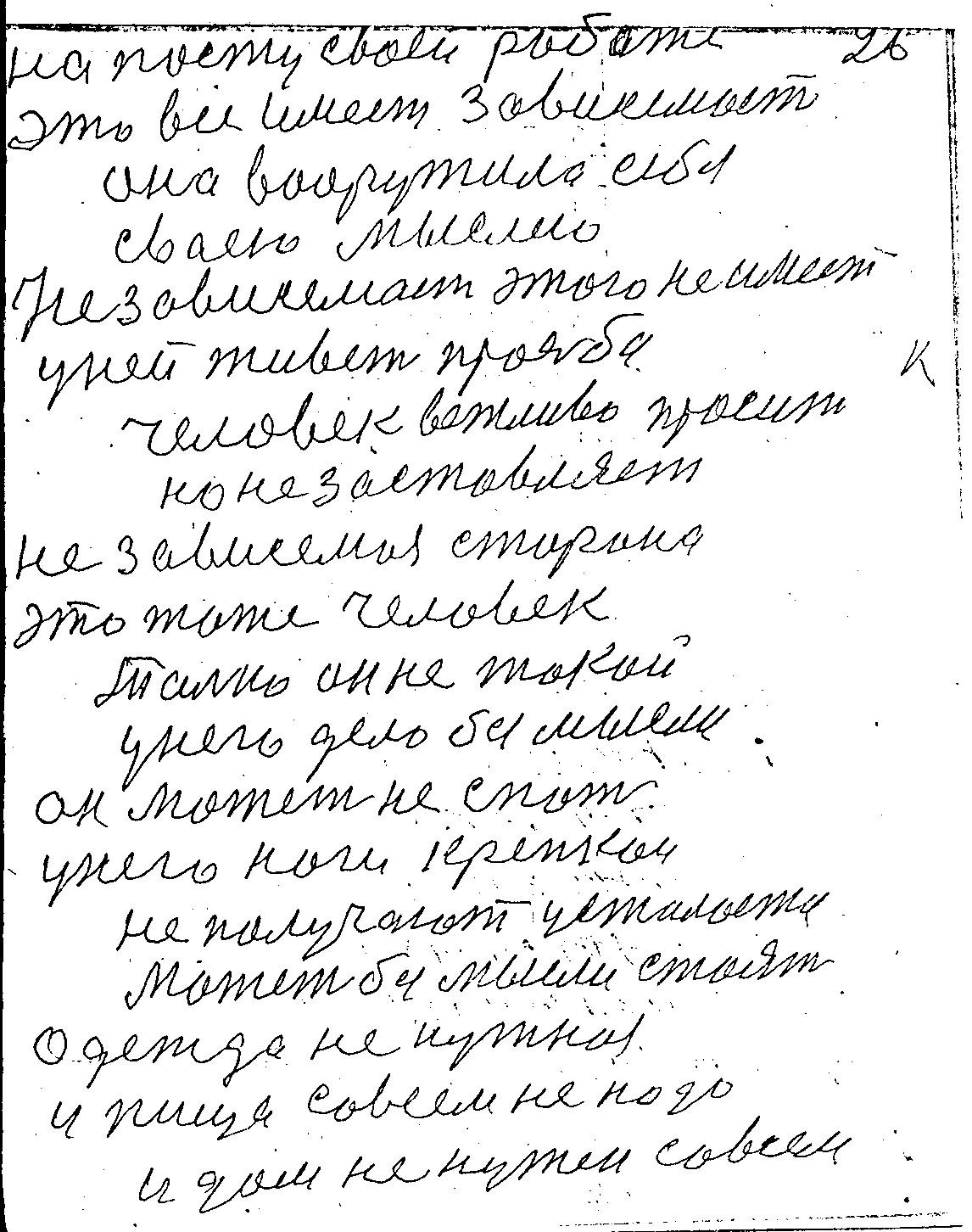 Str025.jpg