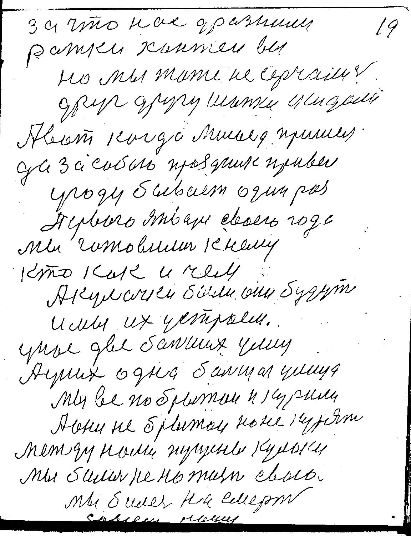 Str018.jpg
