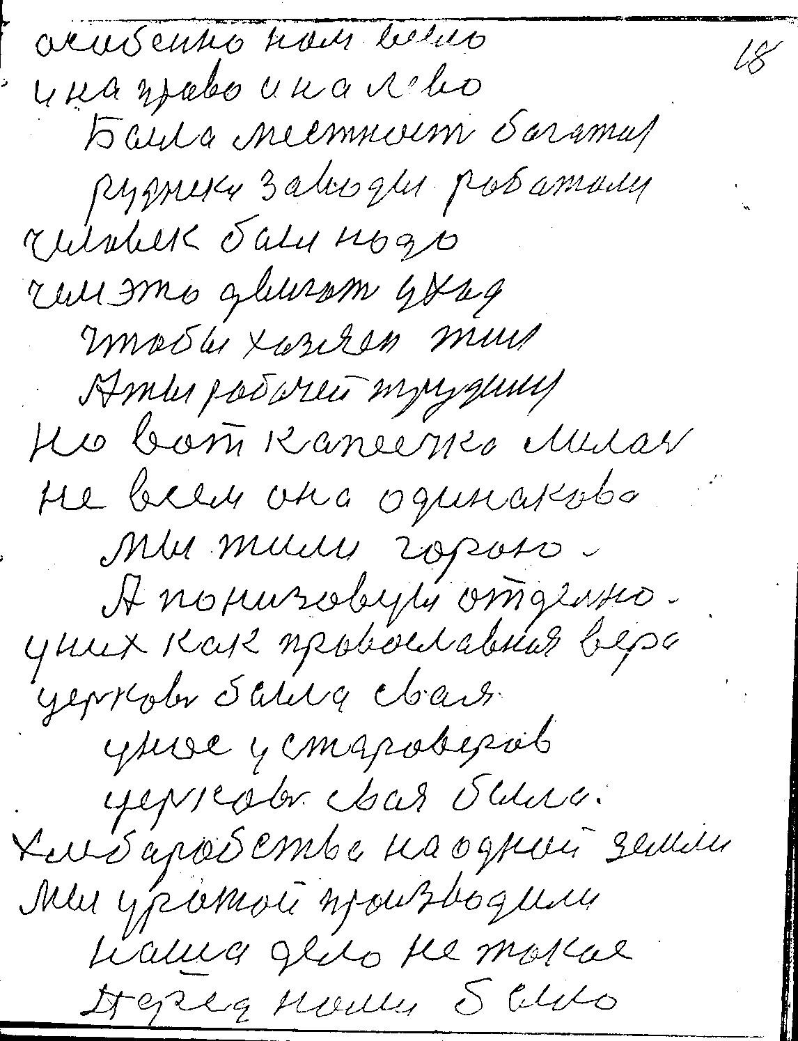 Str017.jpg