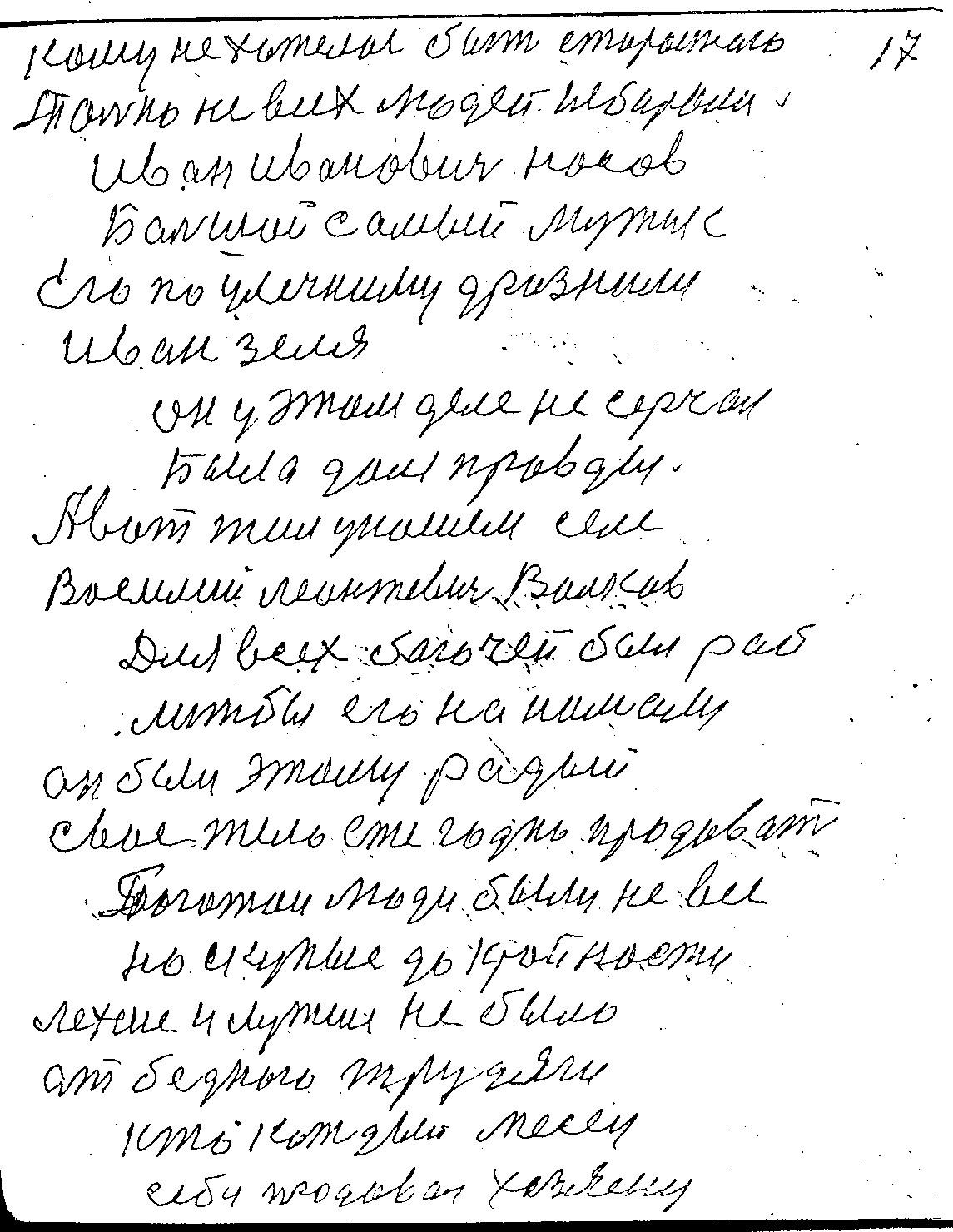 Str016.jpg