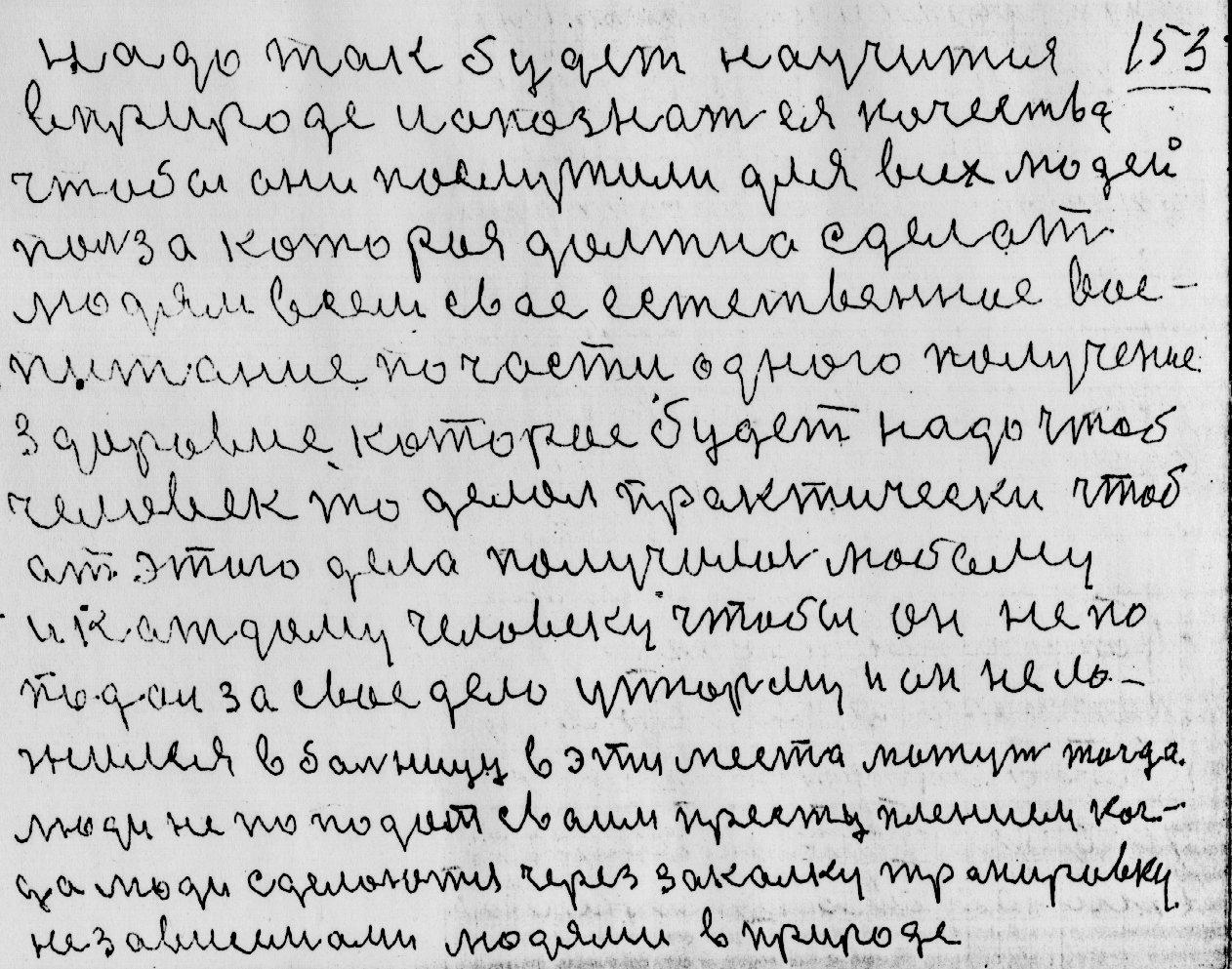 Str152.jpg