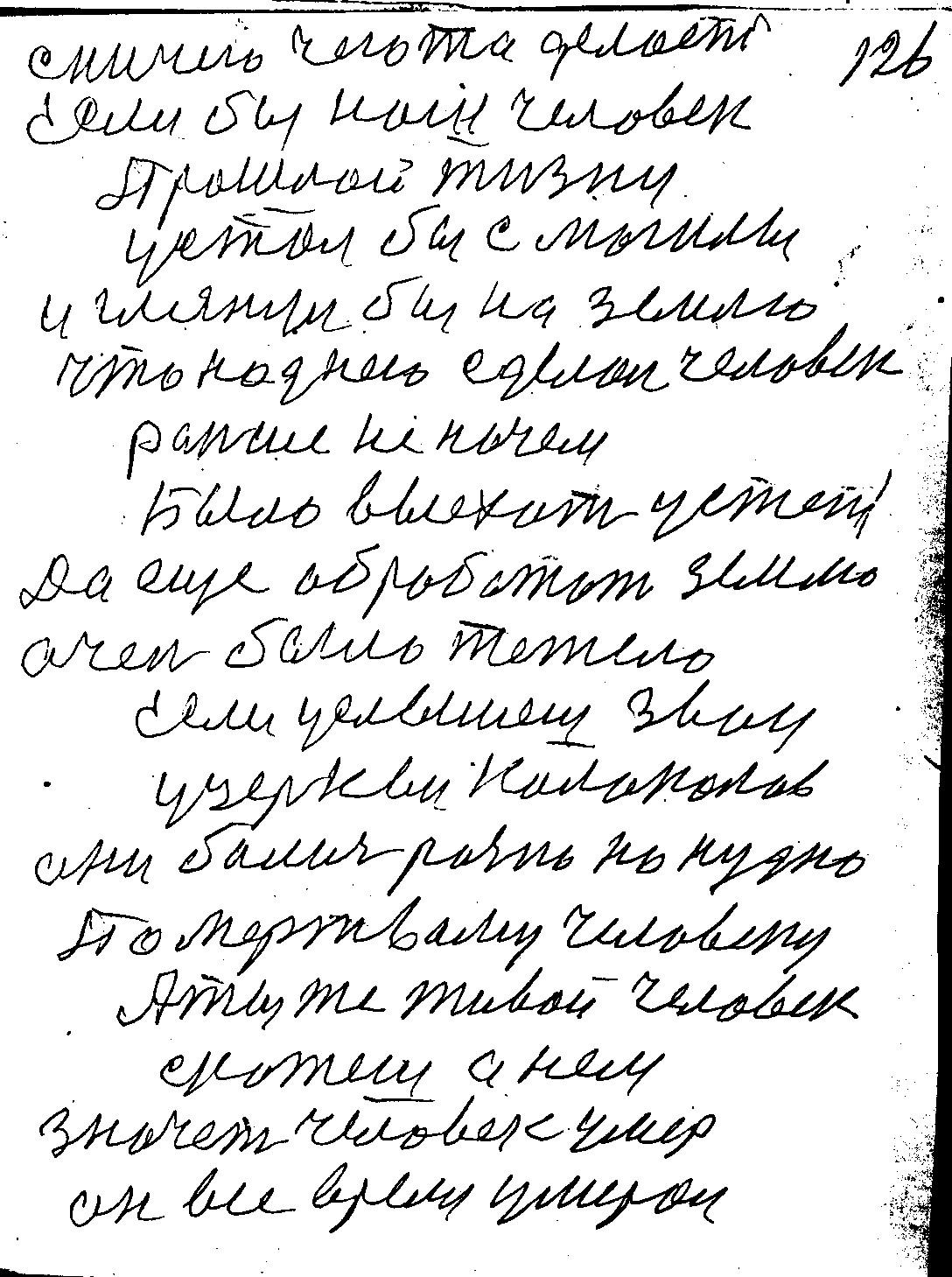 Str125.jpg