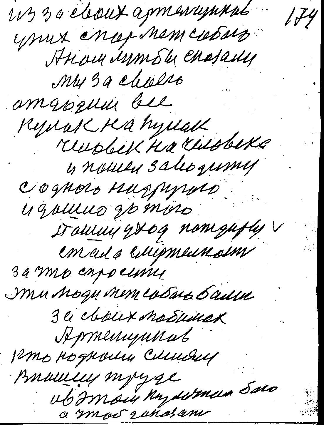 Str178.jpg
