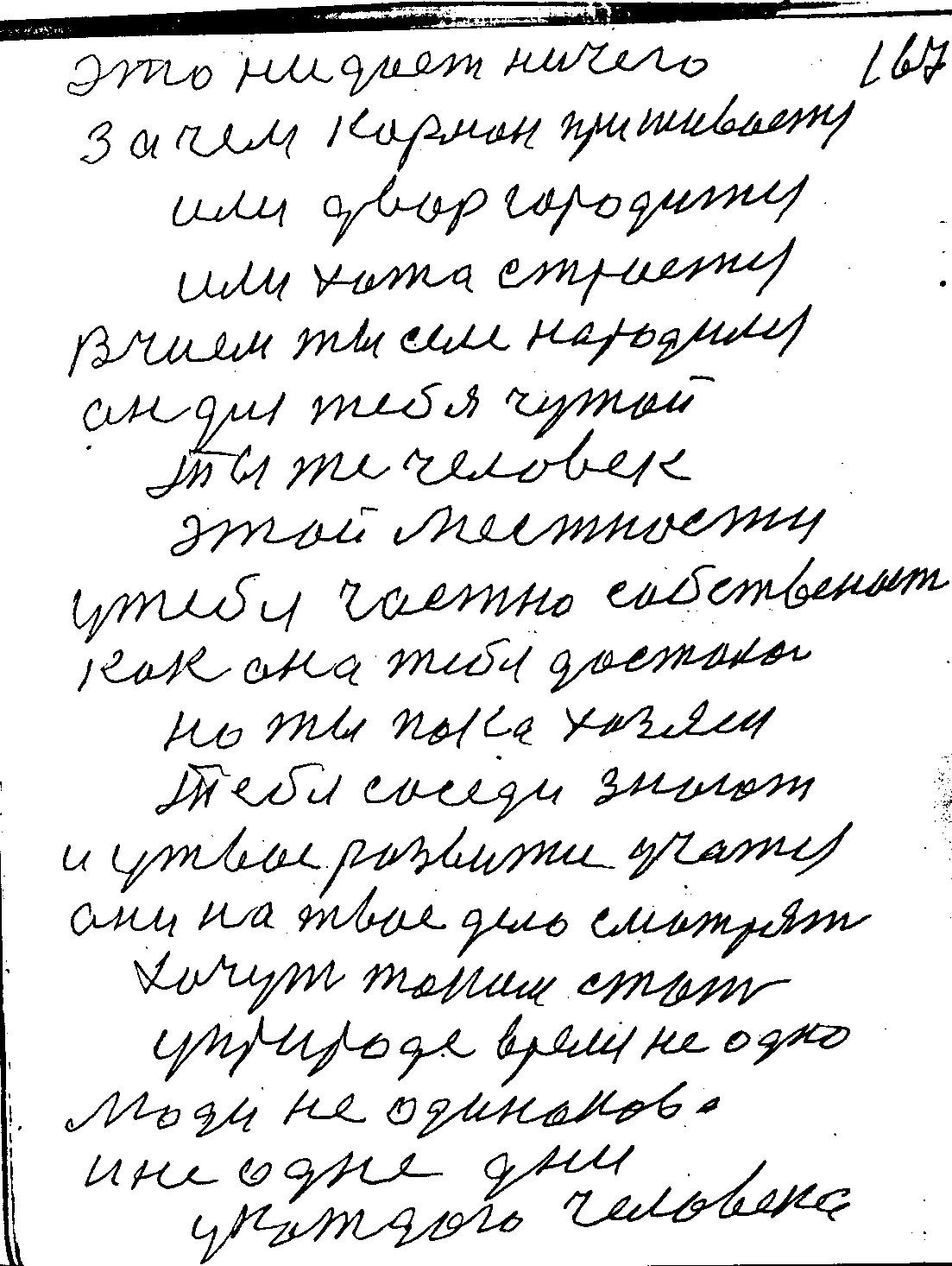 Str171.jpg