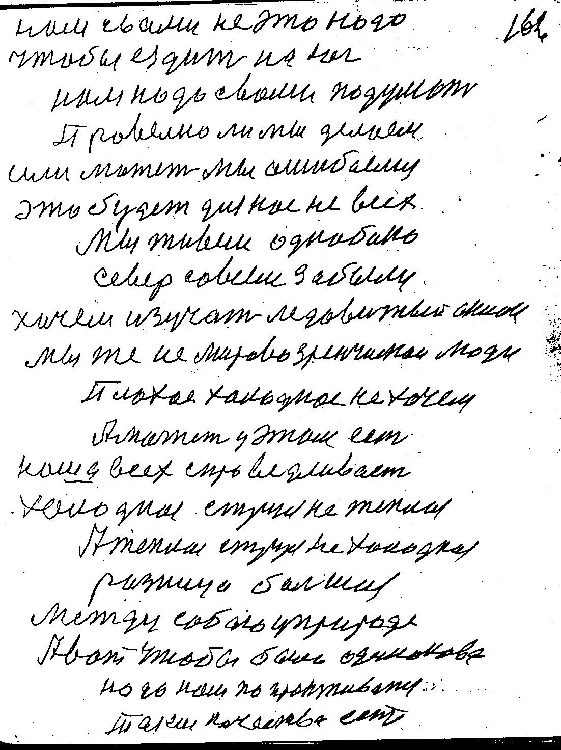Str166.jpg
