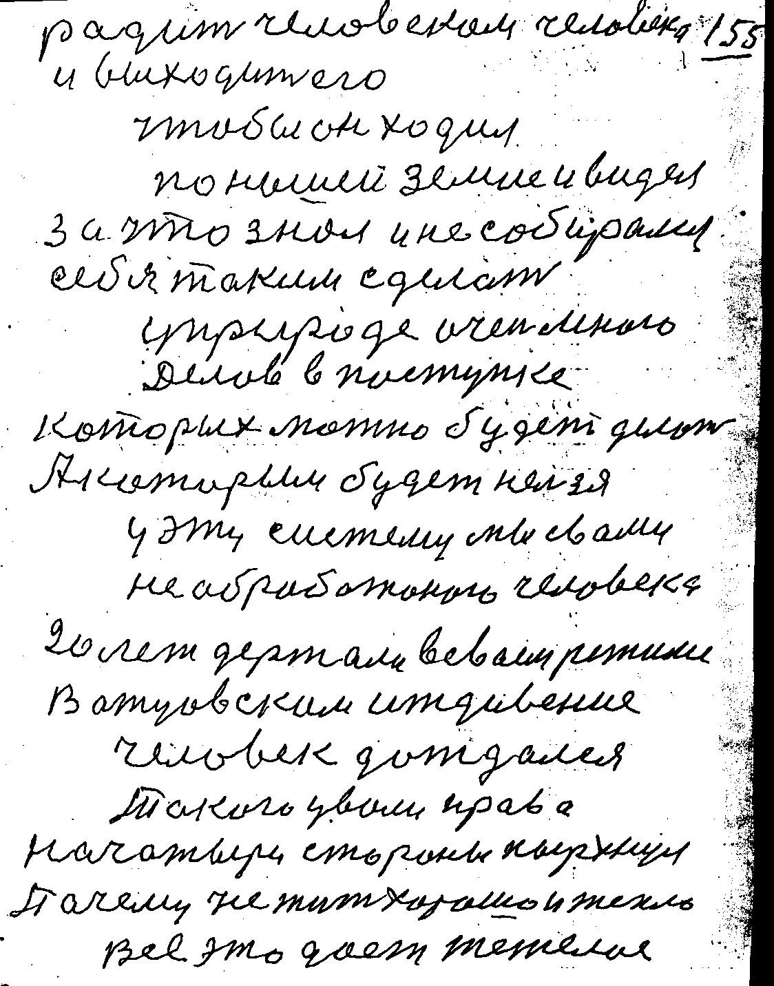 Str159.jpg