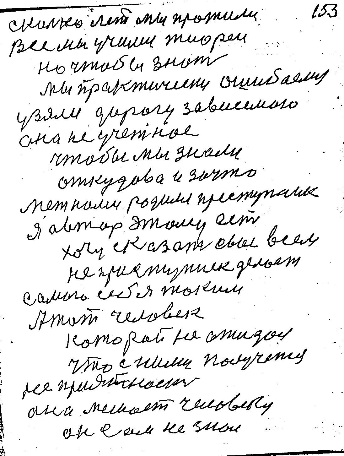 Str157.jpg