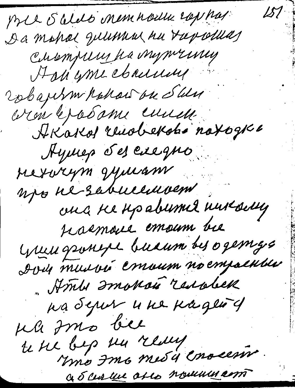 Str155.jpg