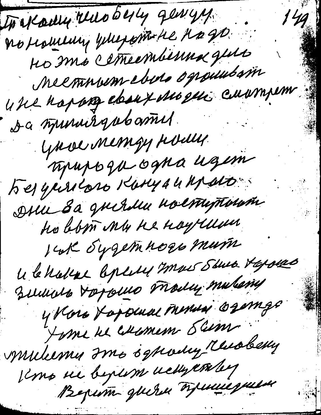 Str153.jpg