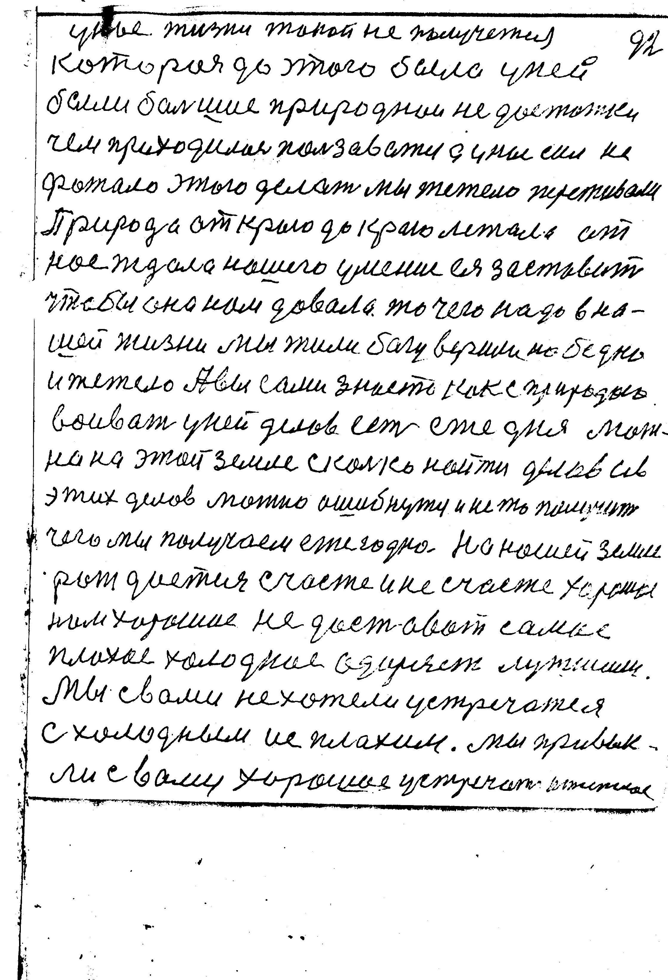 92-102.jpg