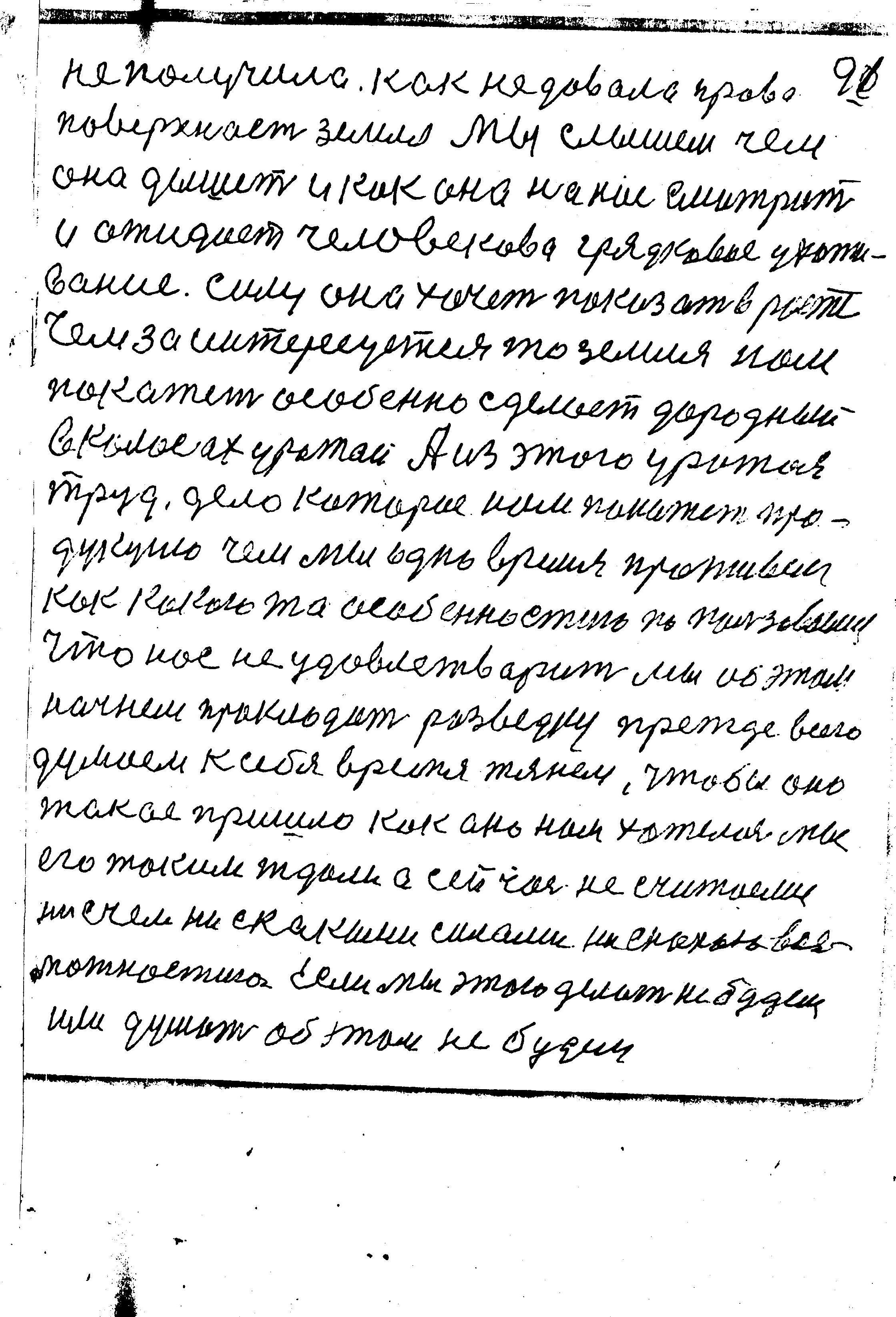 91-103.jpg