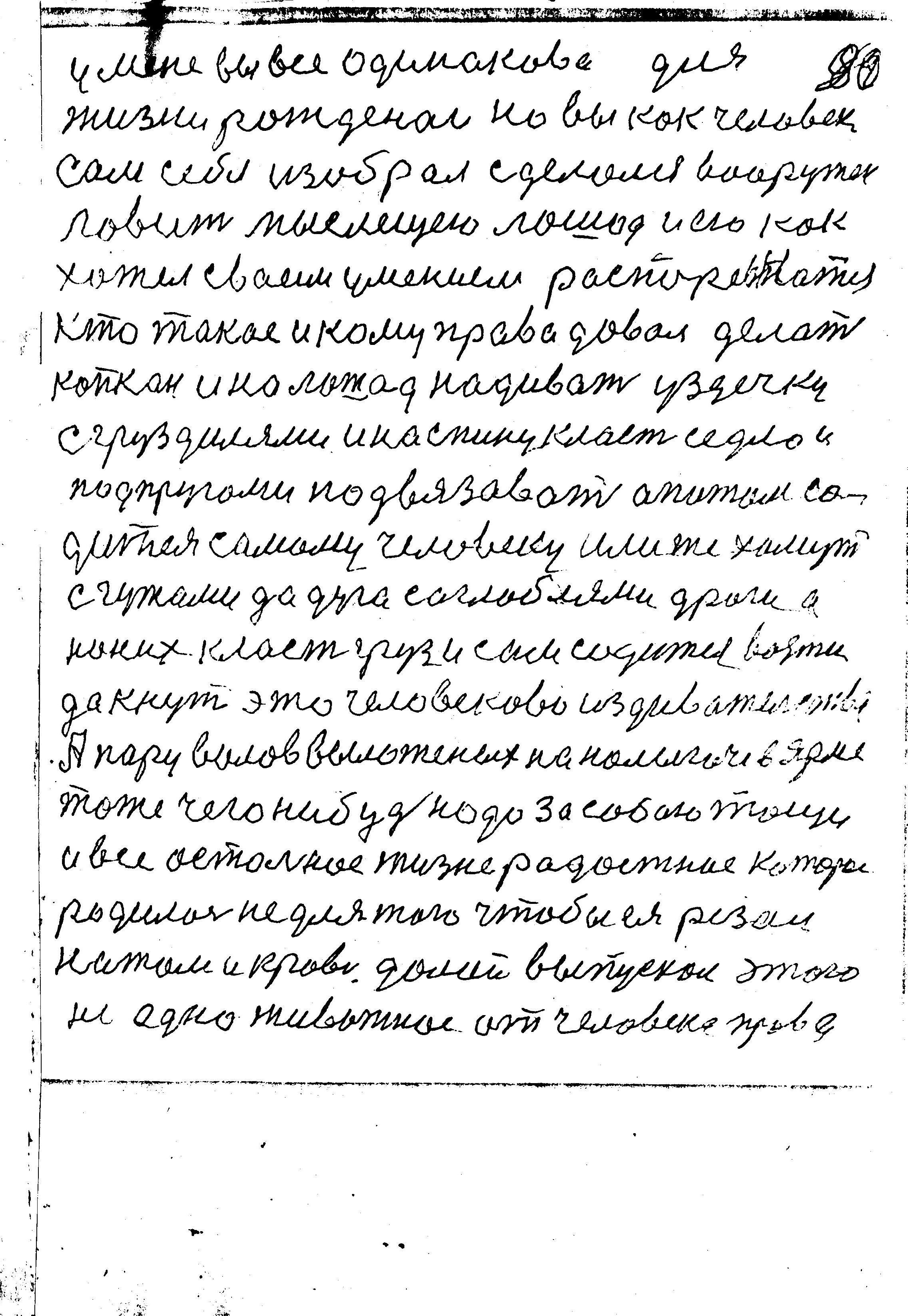 90-104.jpg