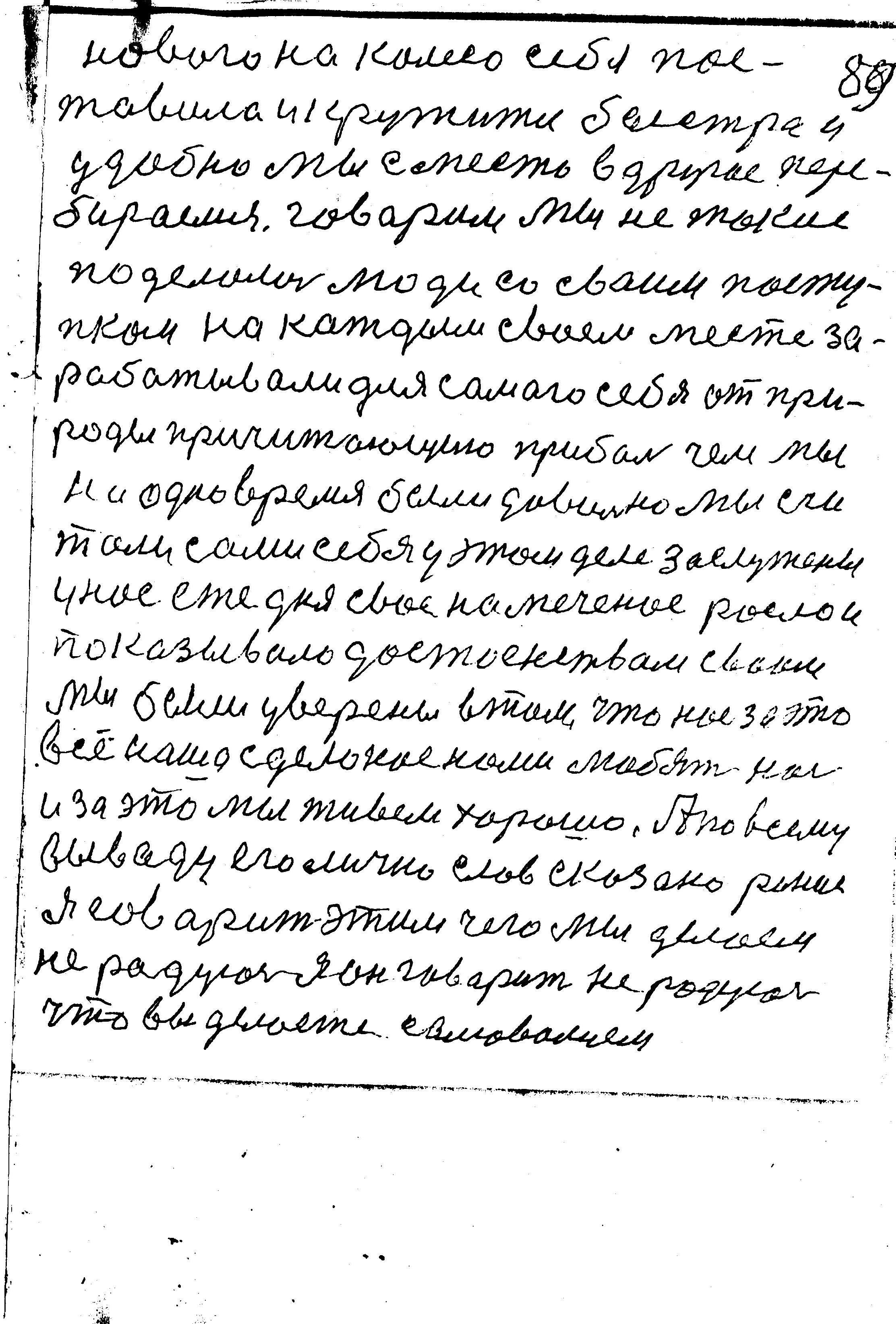 89-105.jpg
