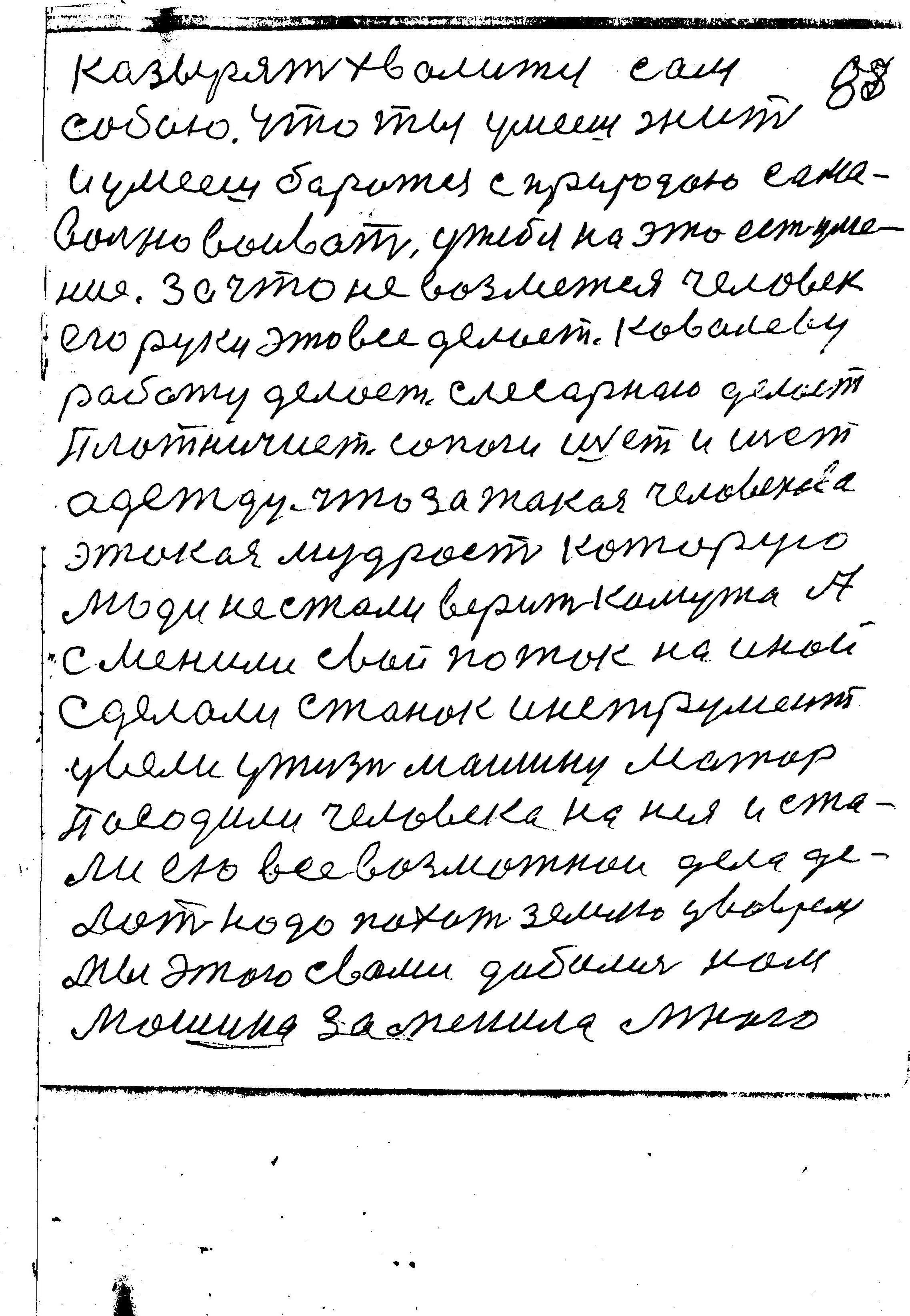 88-106.jpg