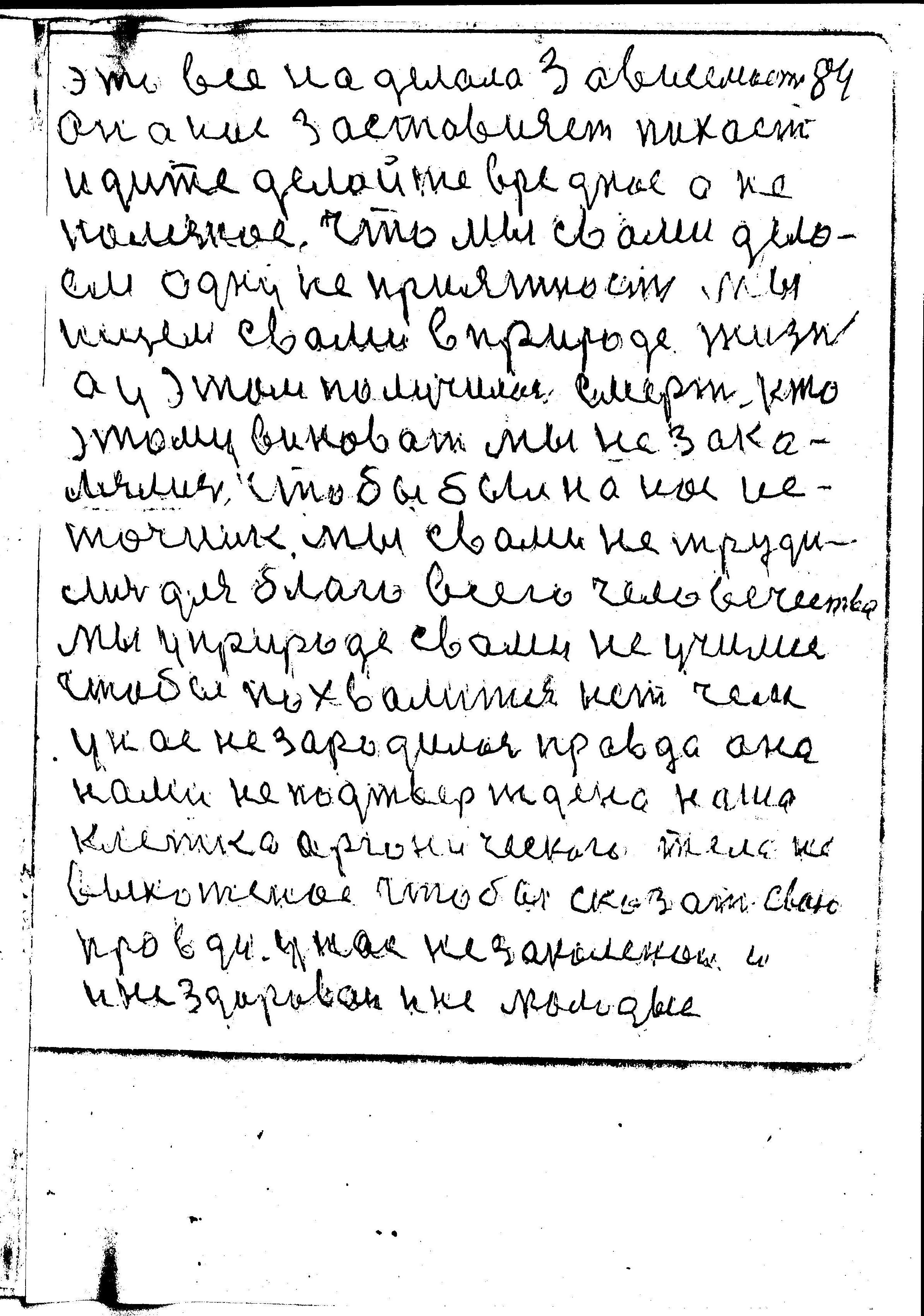 84-110.jpg
