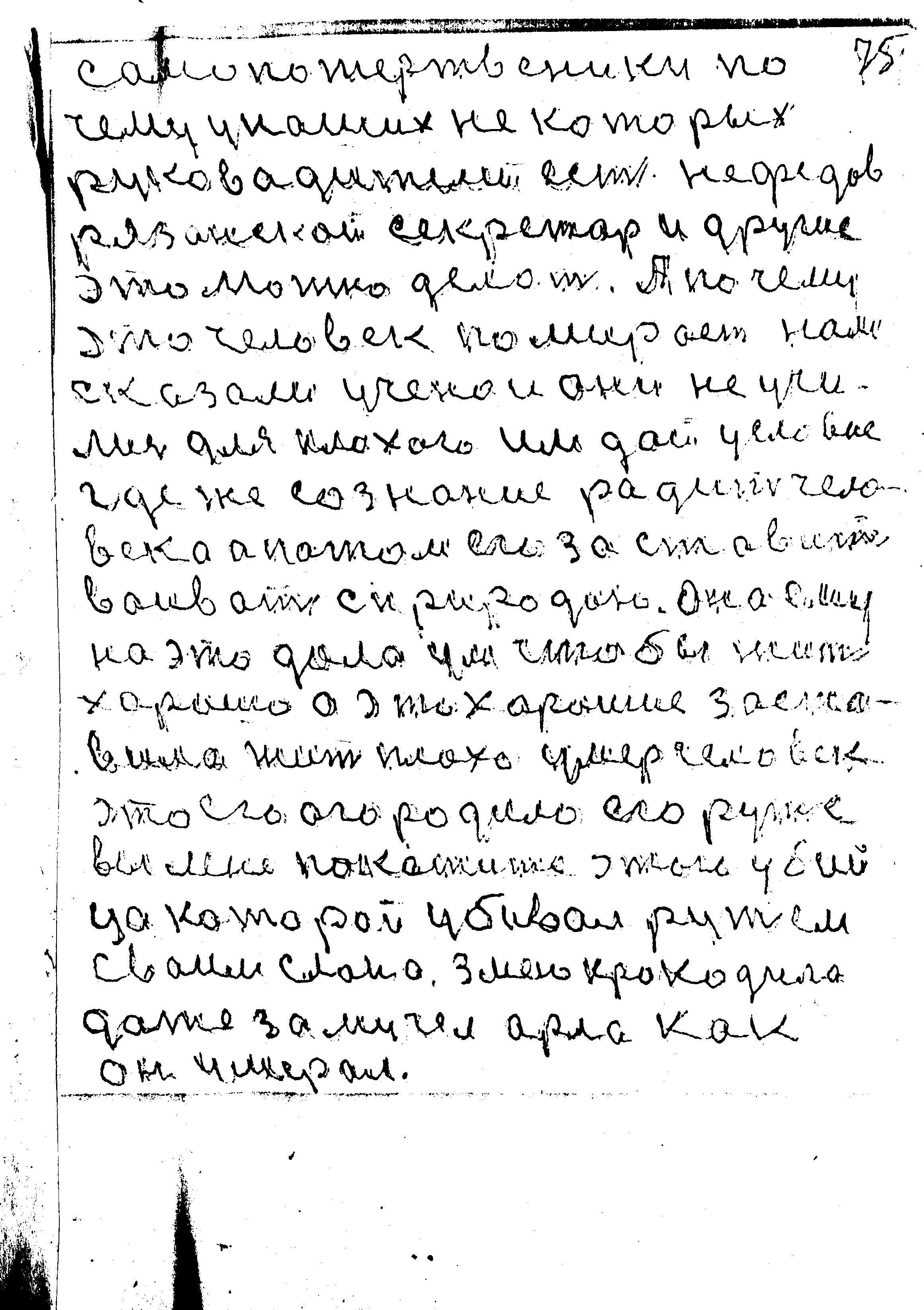 75-119.jpg