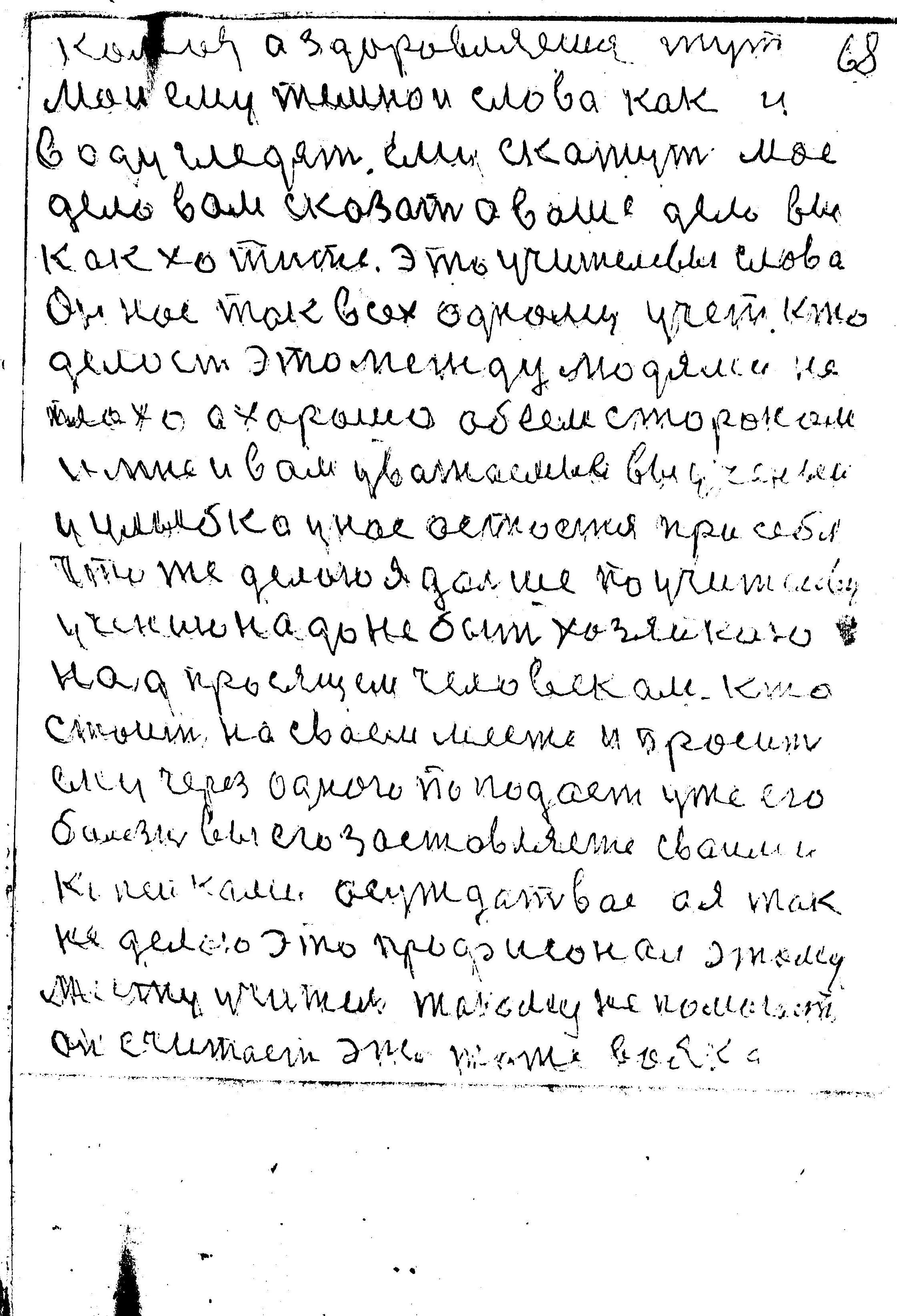 68-126.jpg