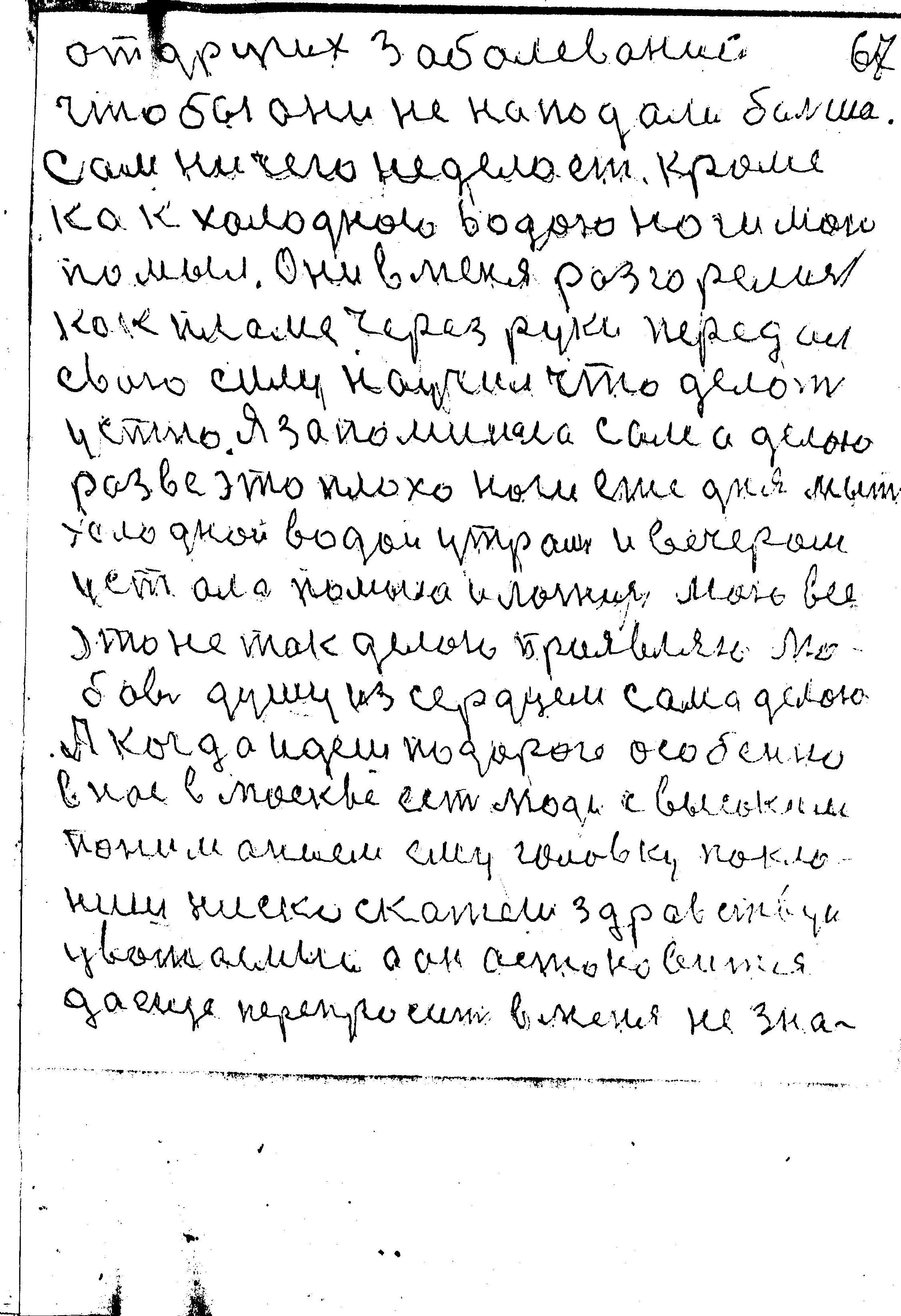 67-127.jpg
