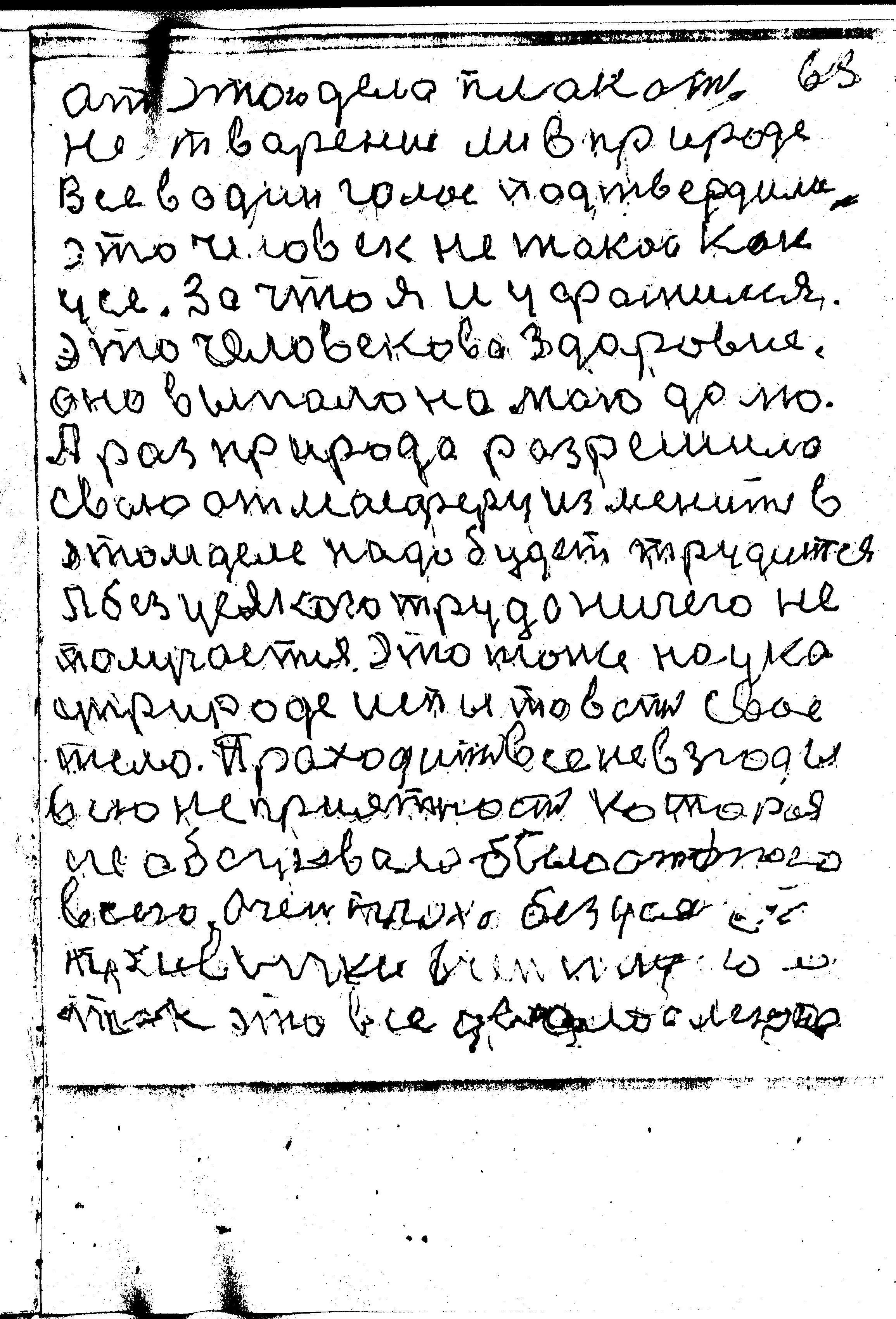 63-131.jpg