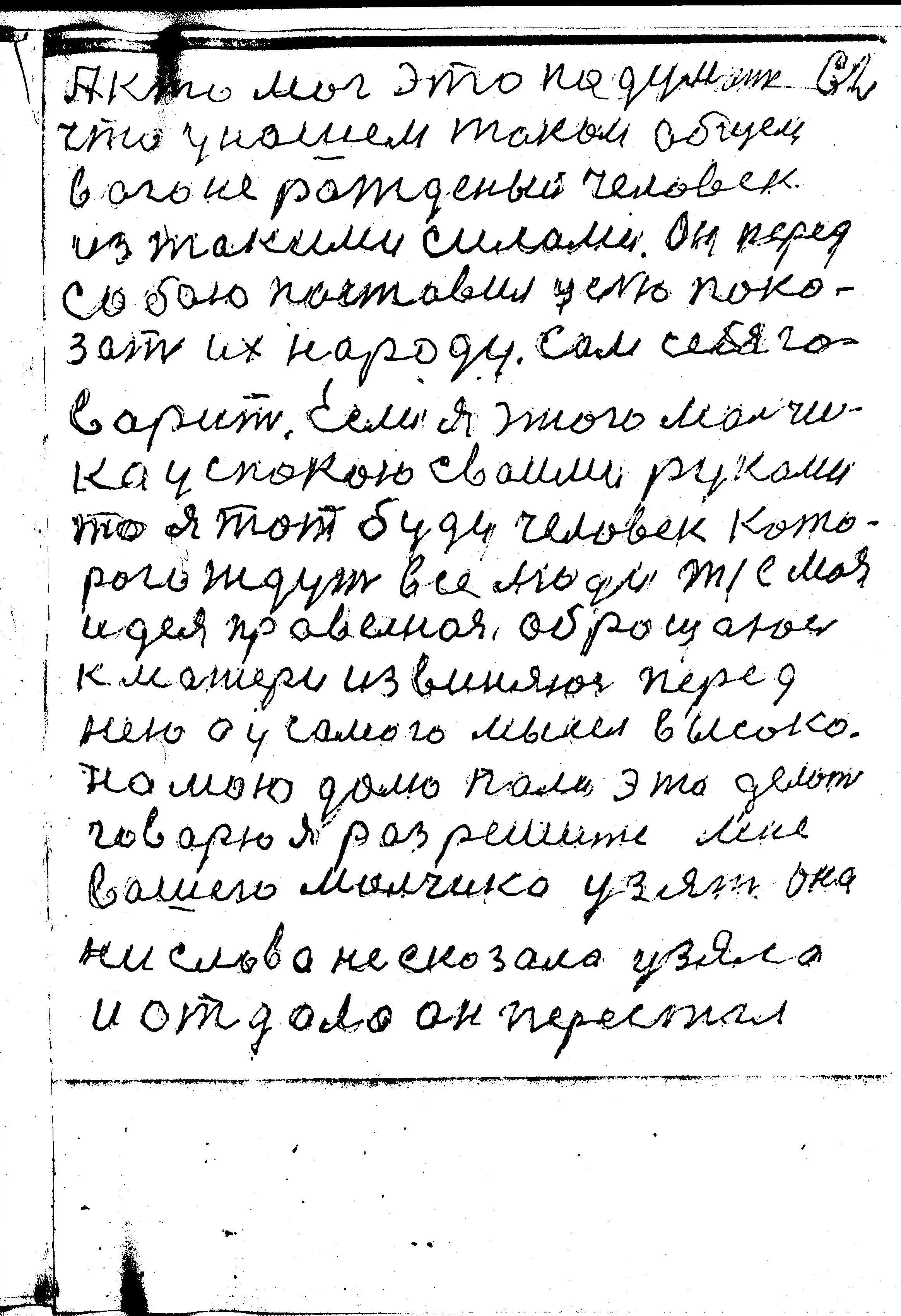62-132.jpg