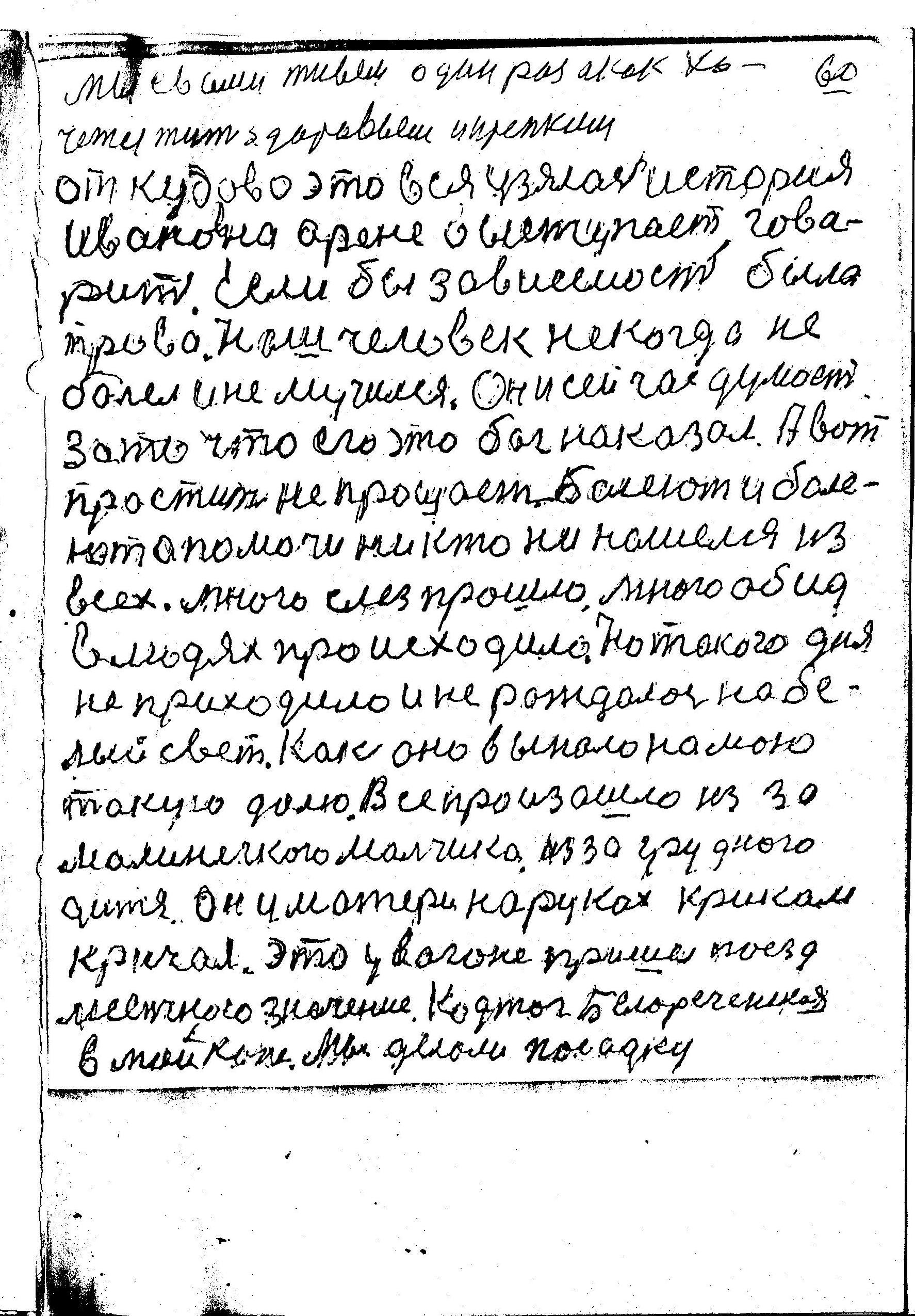 60-134.jpg