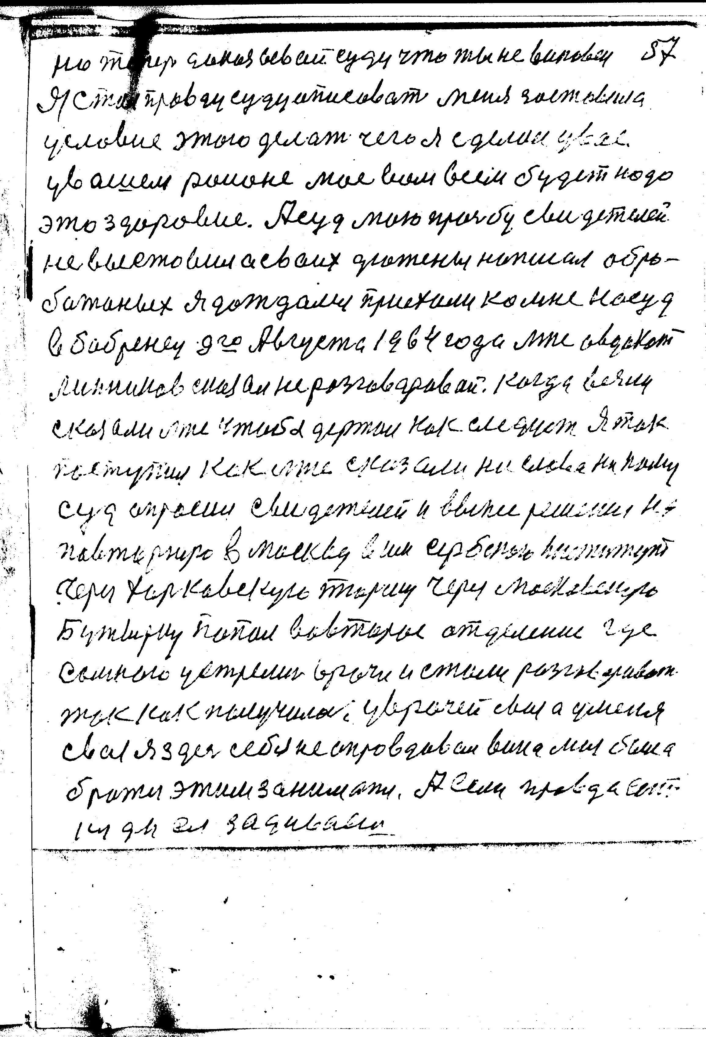 57-137.jpg