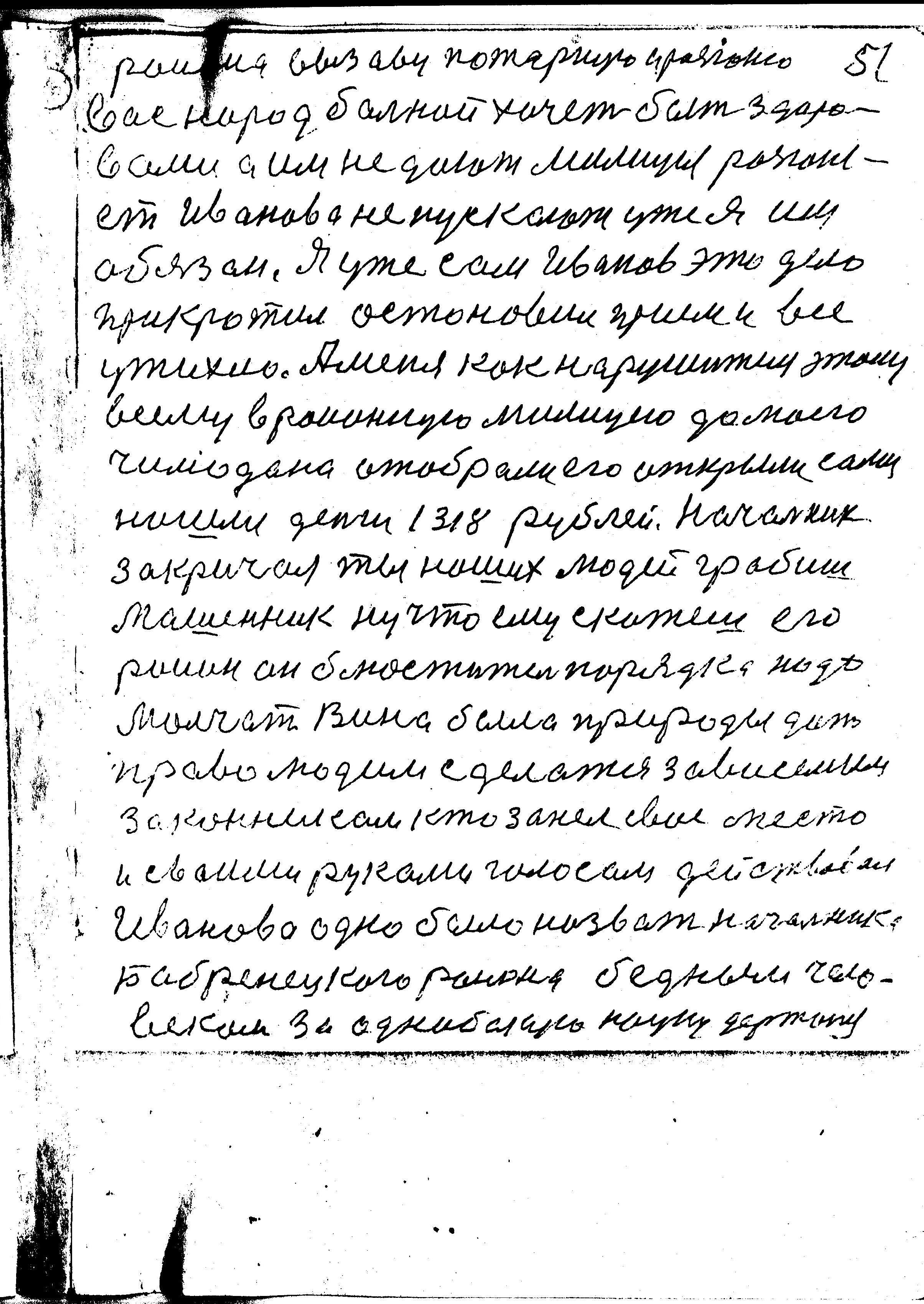 51-143.jpg