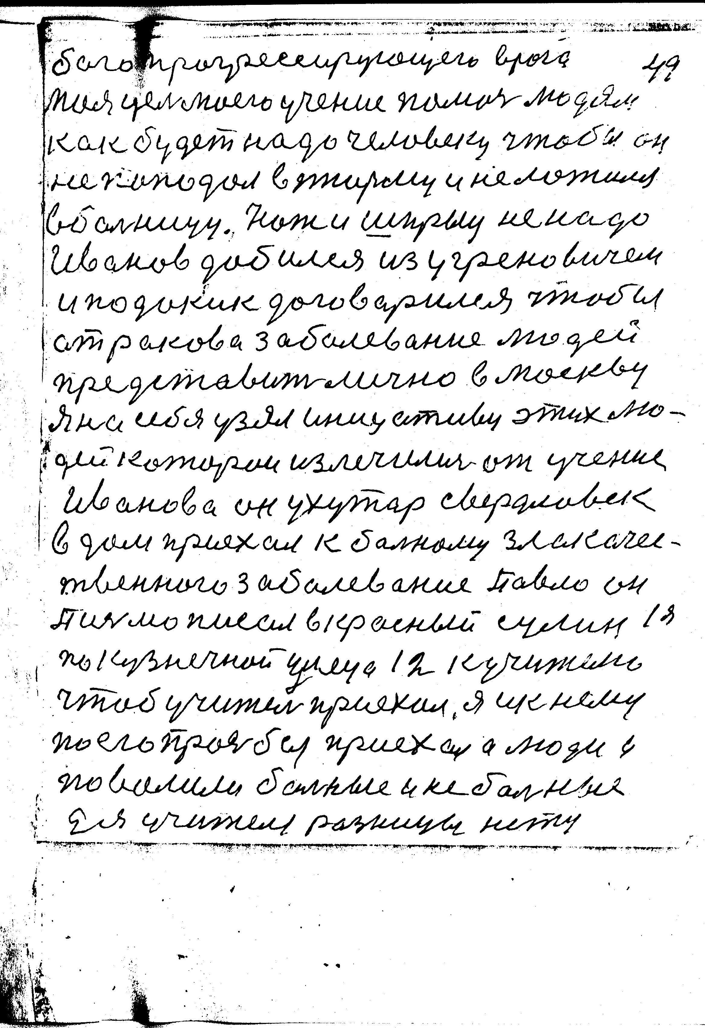 49-145.jpg