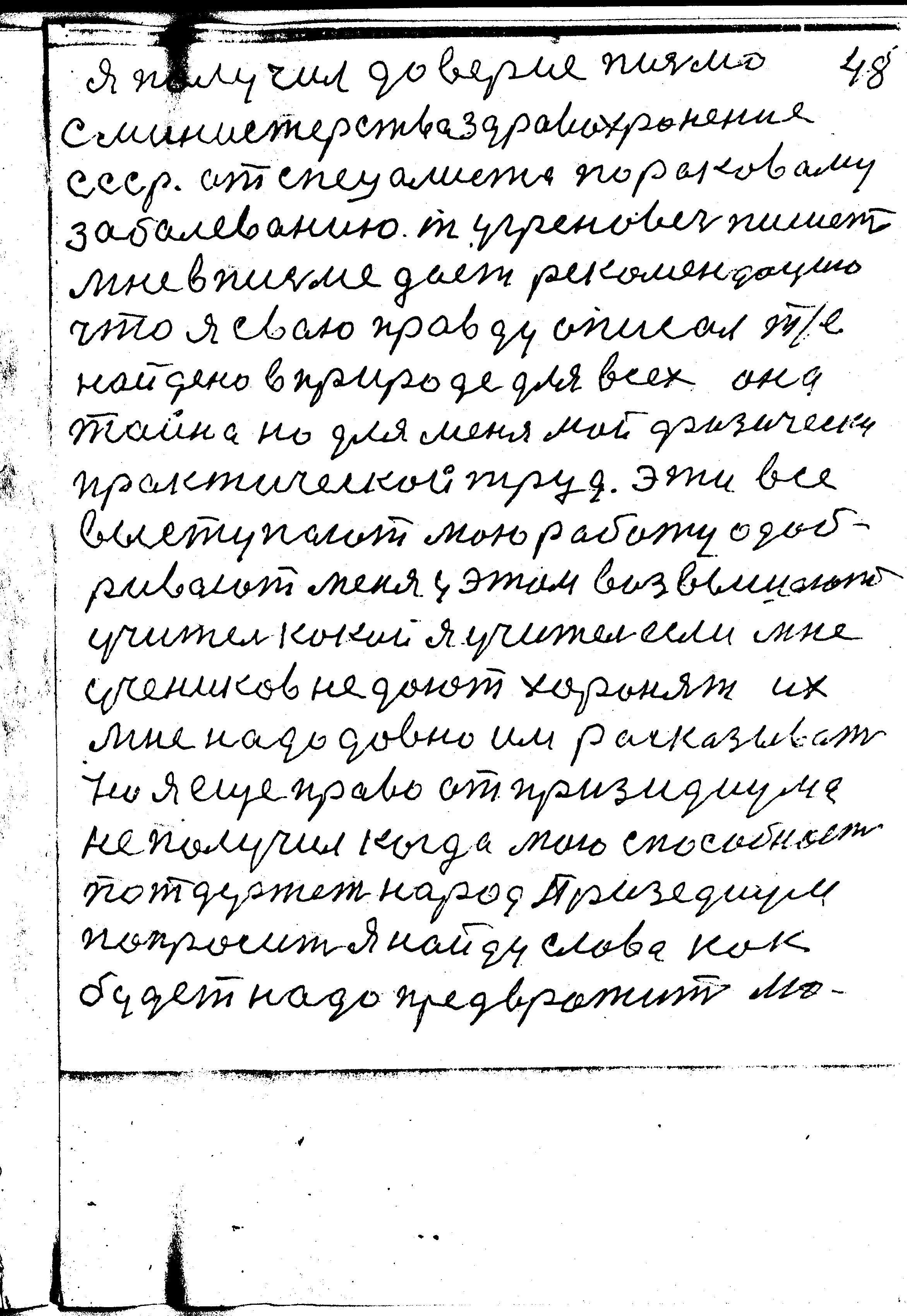 48-146.jpg