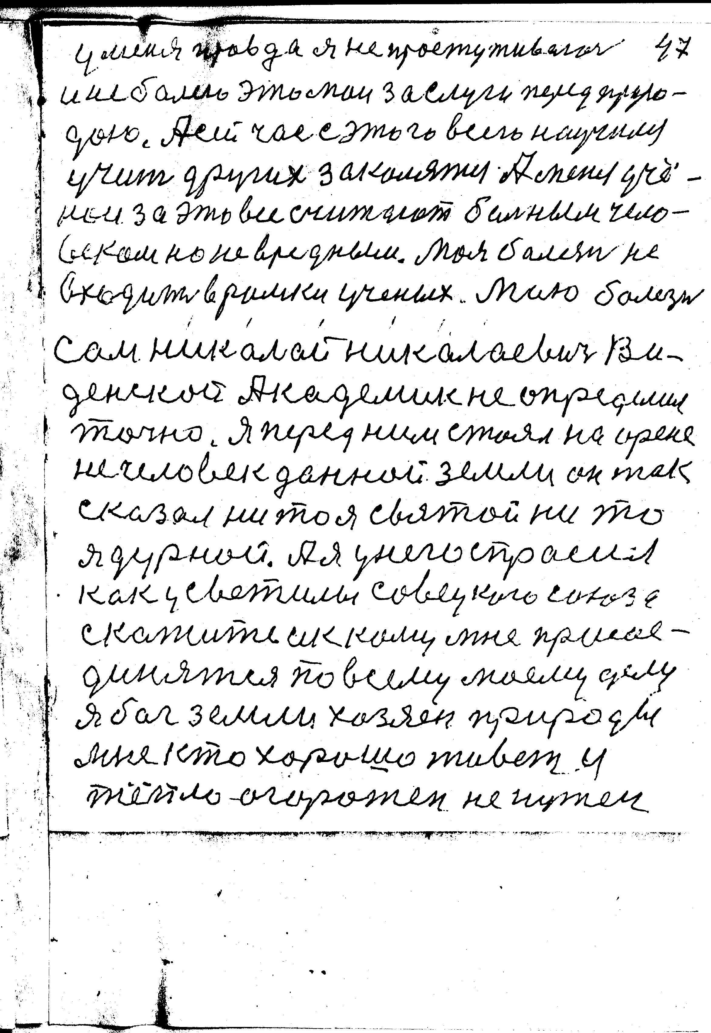 47-147.jpg