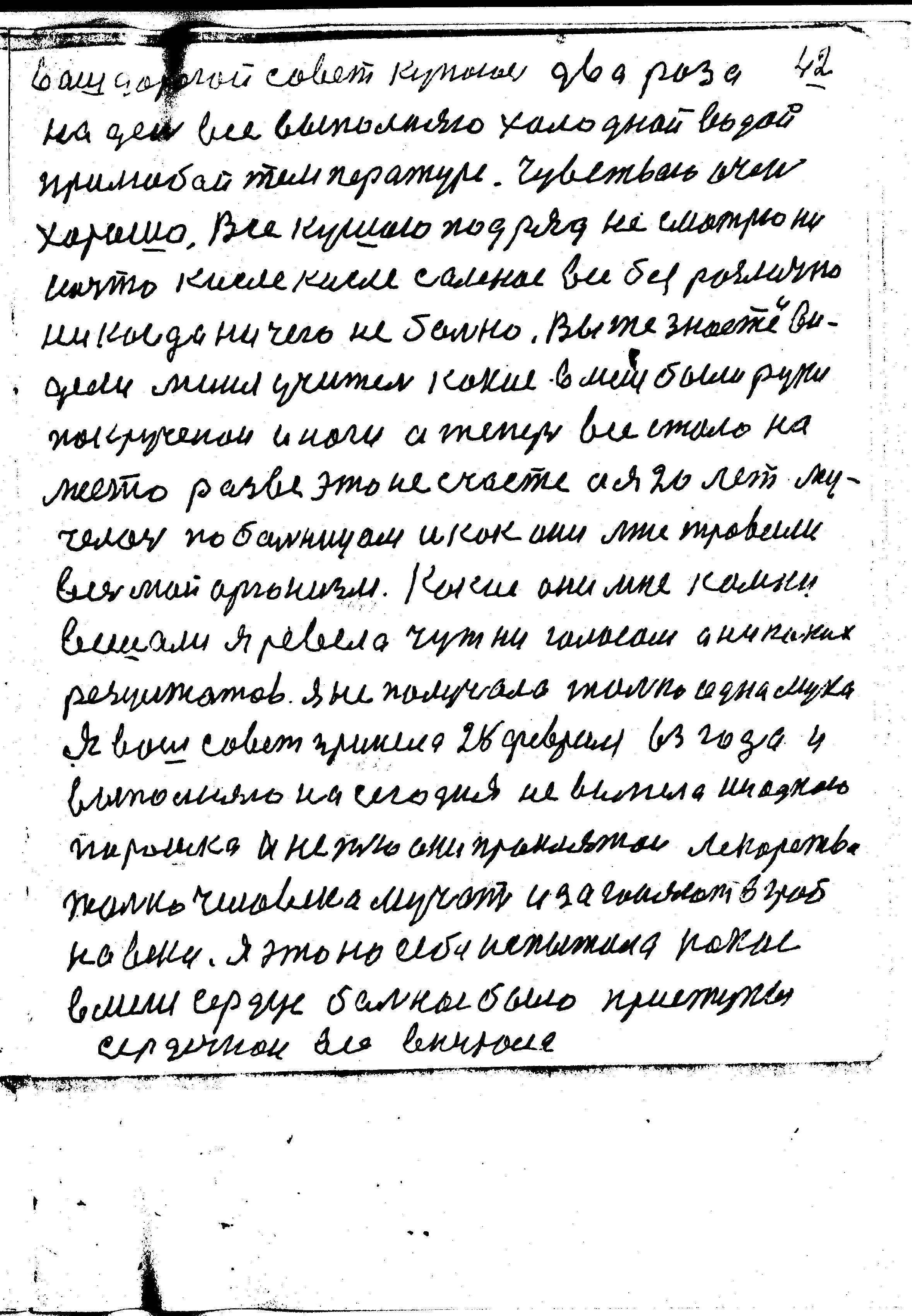 42-152.jpg