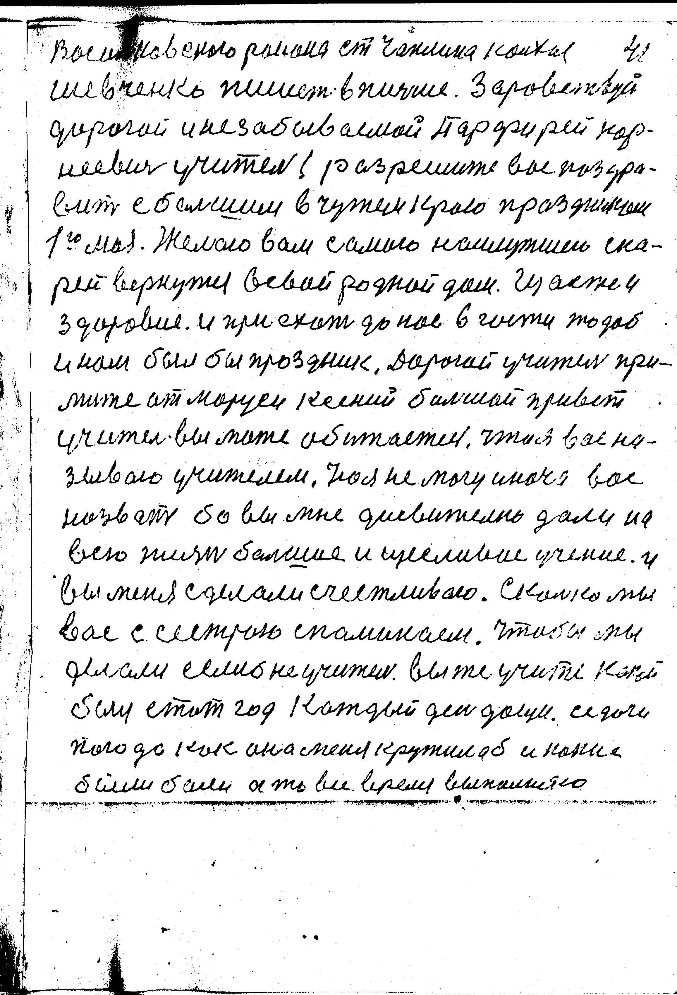 41-153.jpg
