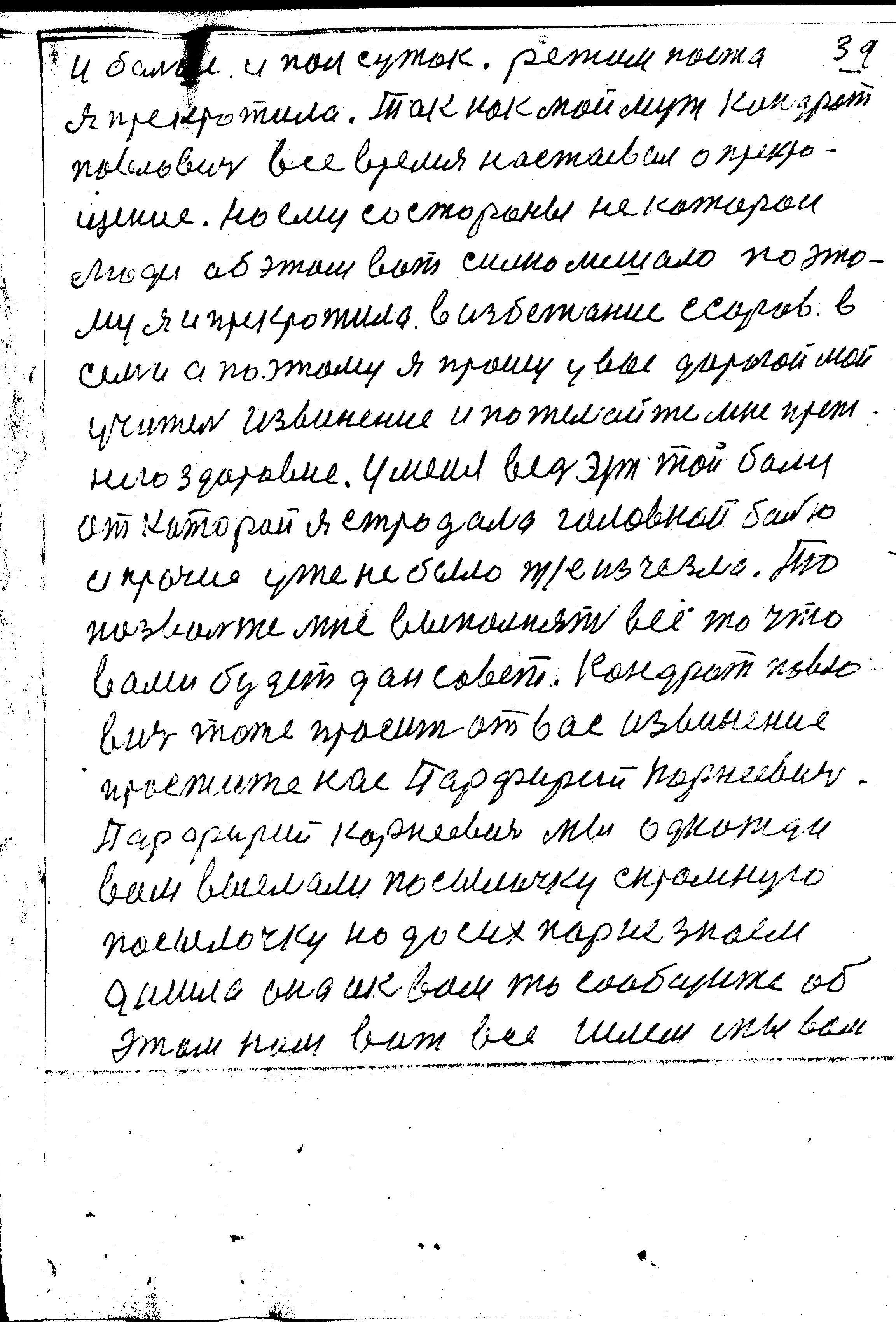 39-155.jpg