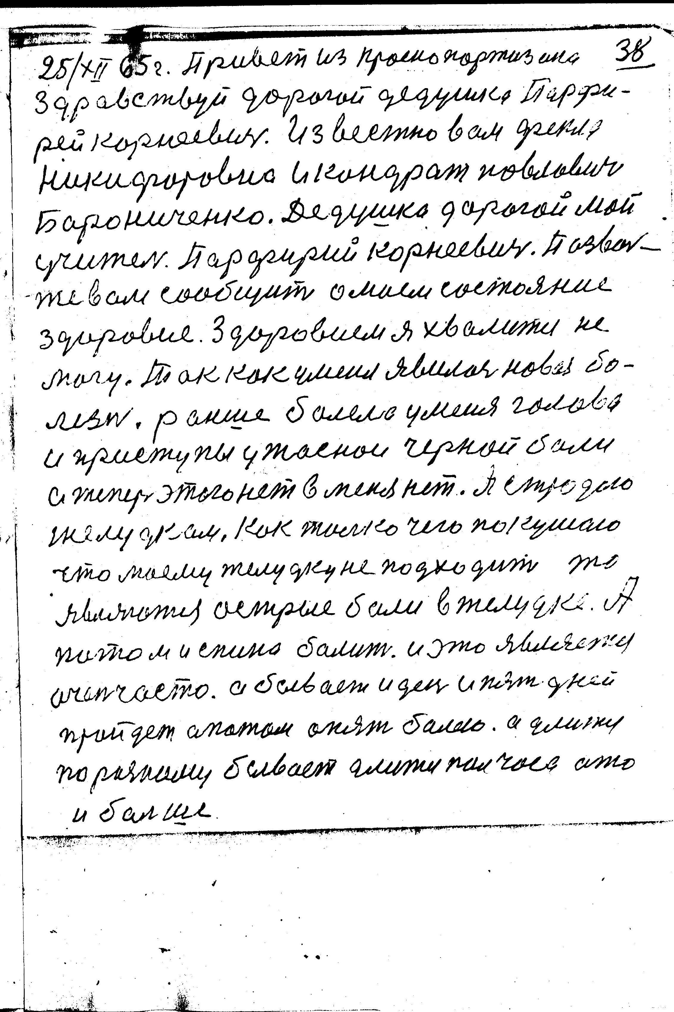 38-156.jpg