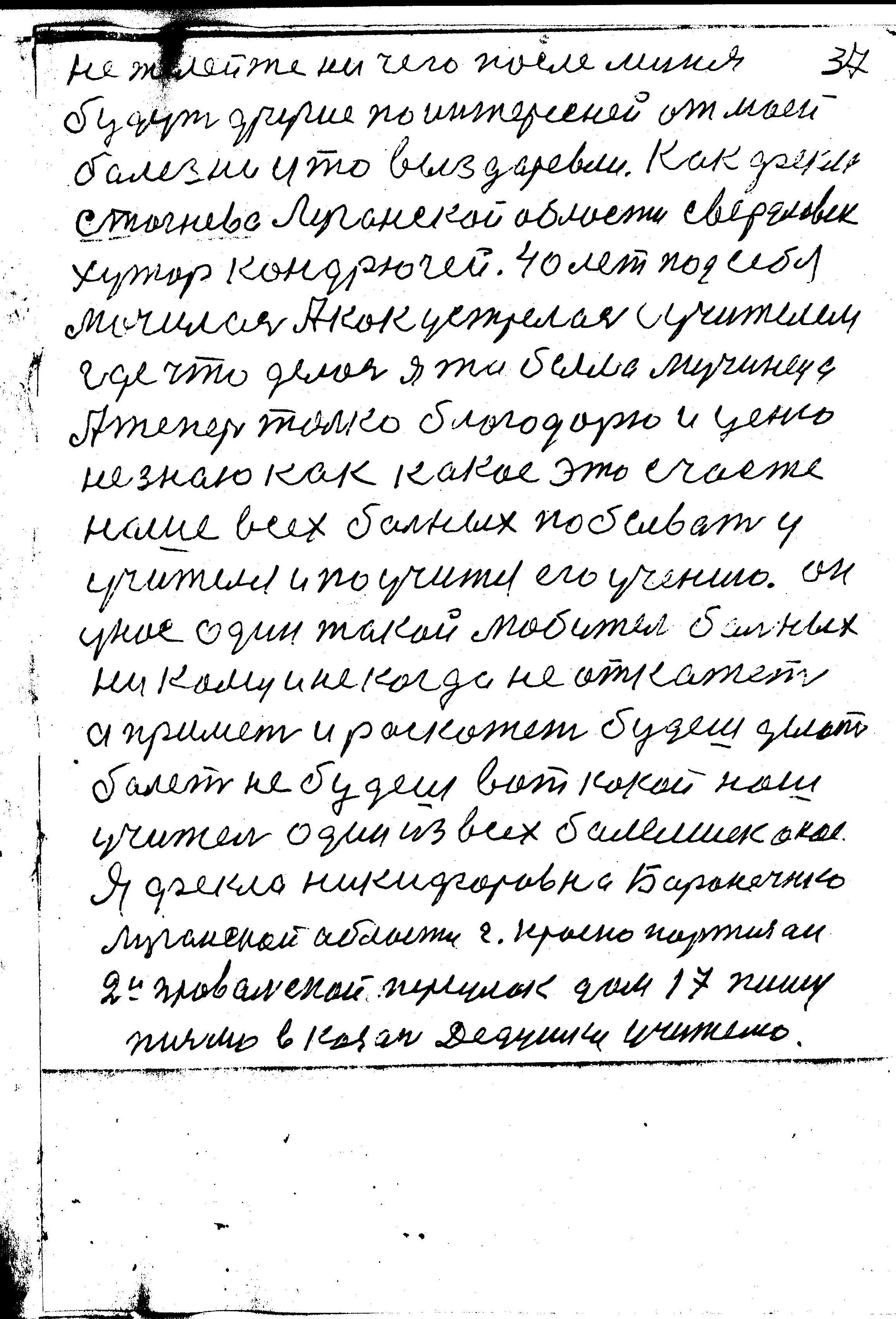37-157.jpg