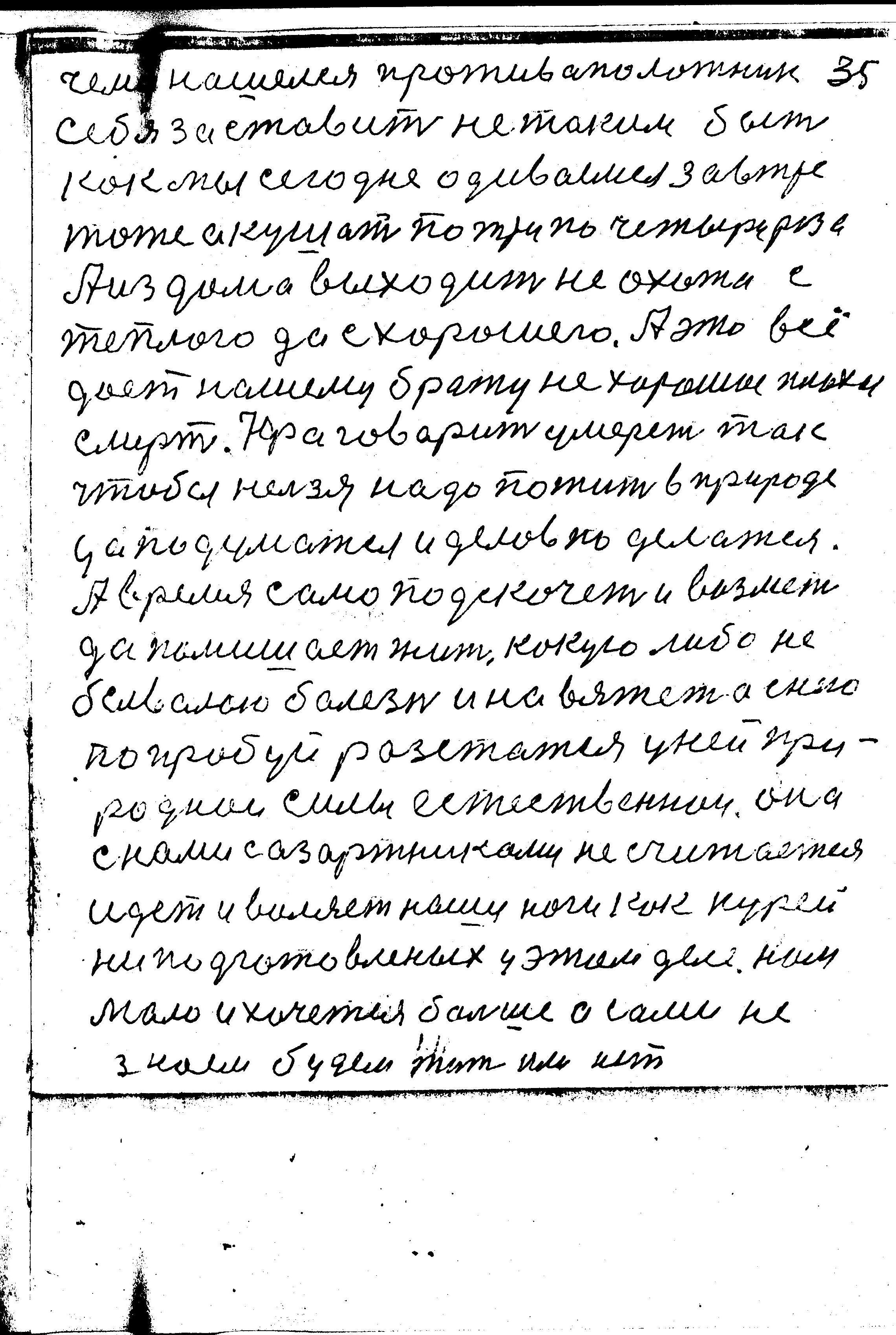 35-159.jpg